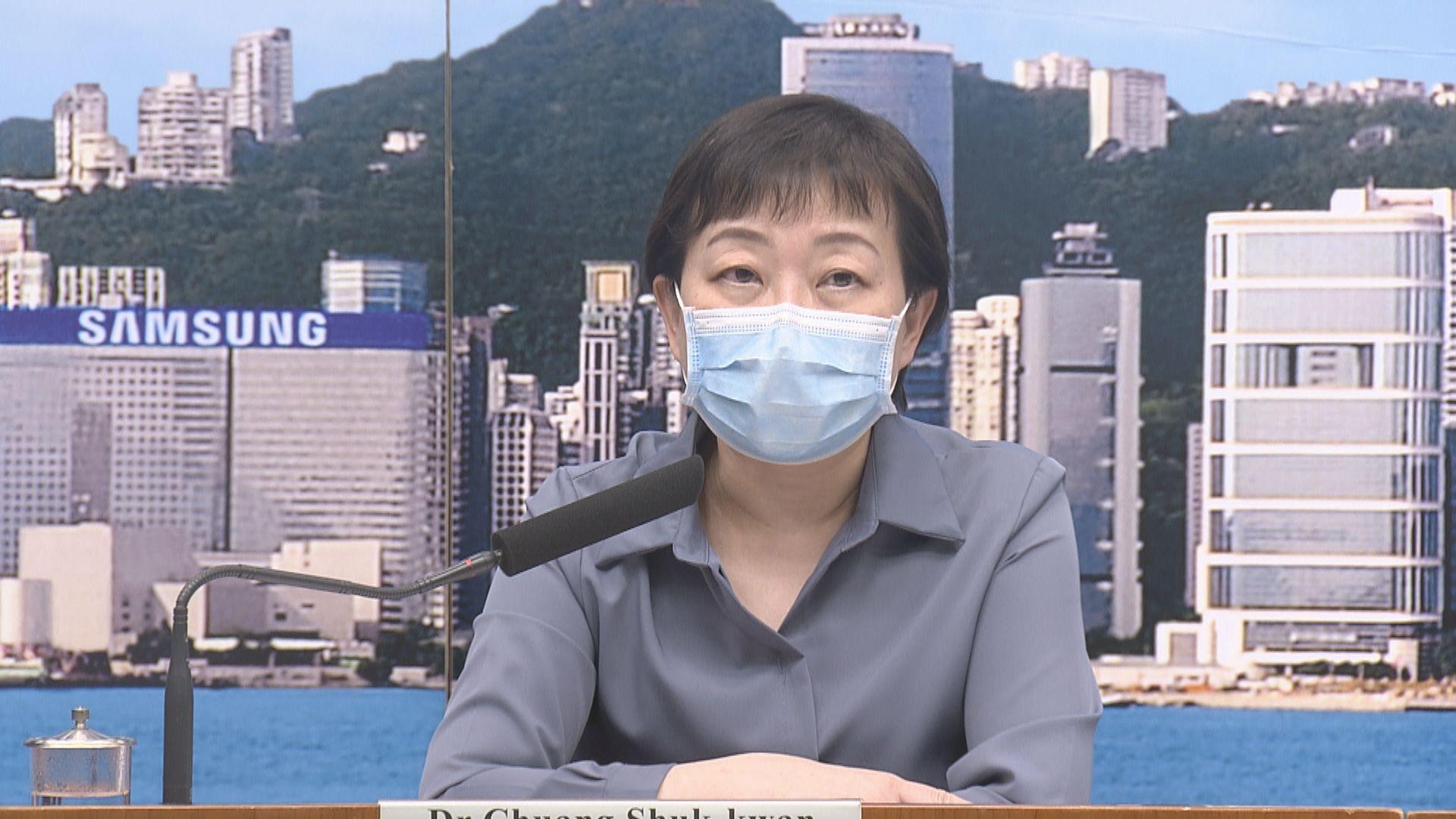 新增三宗本地個案 救護員疑因保護裝備不足致感染