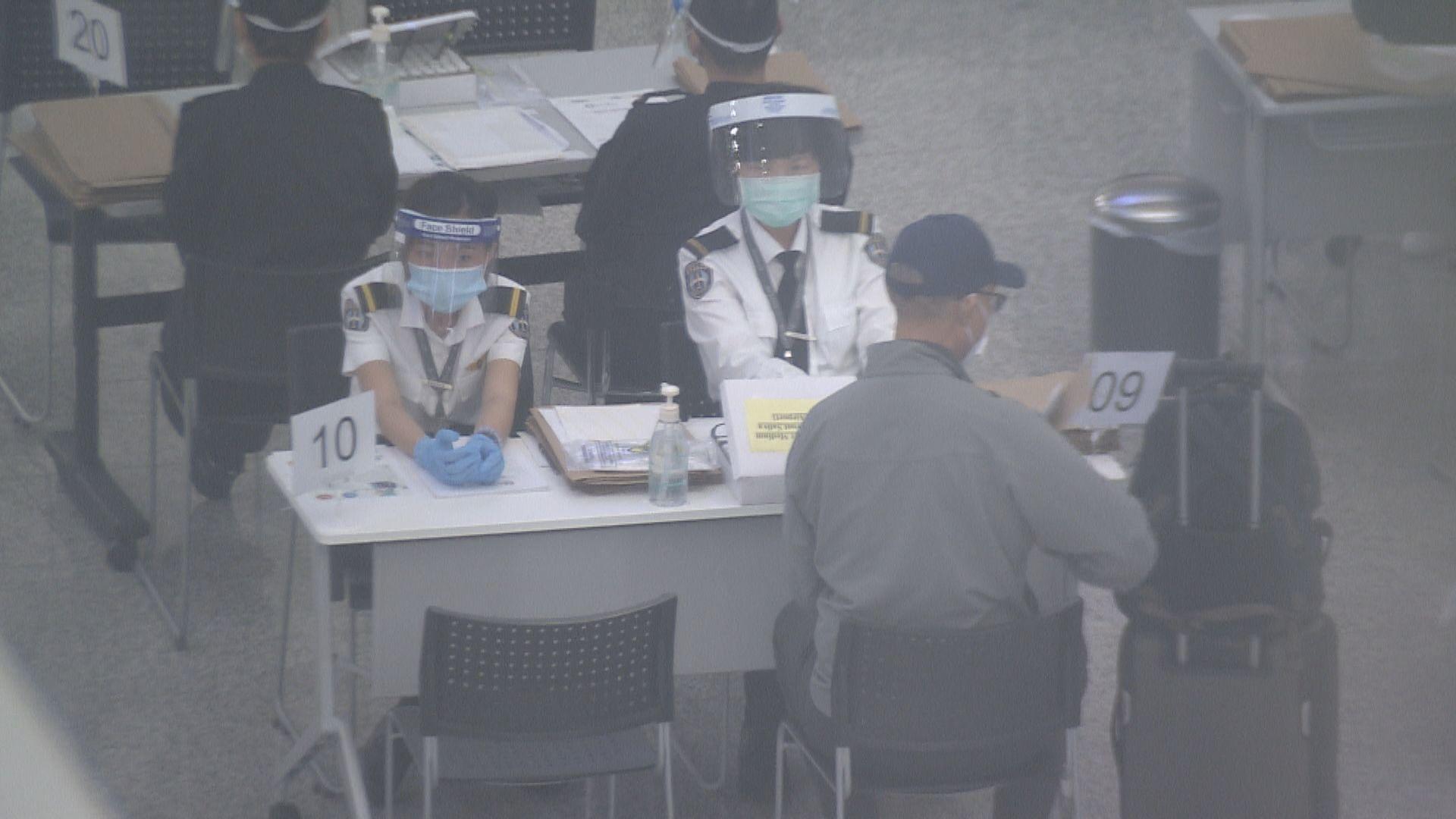 【累計1196宗】本港新增三男子染疫 均屬輸入個案
