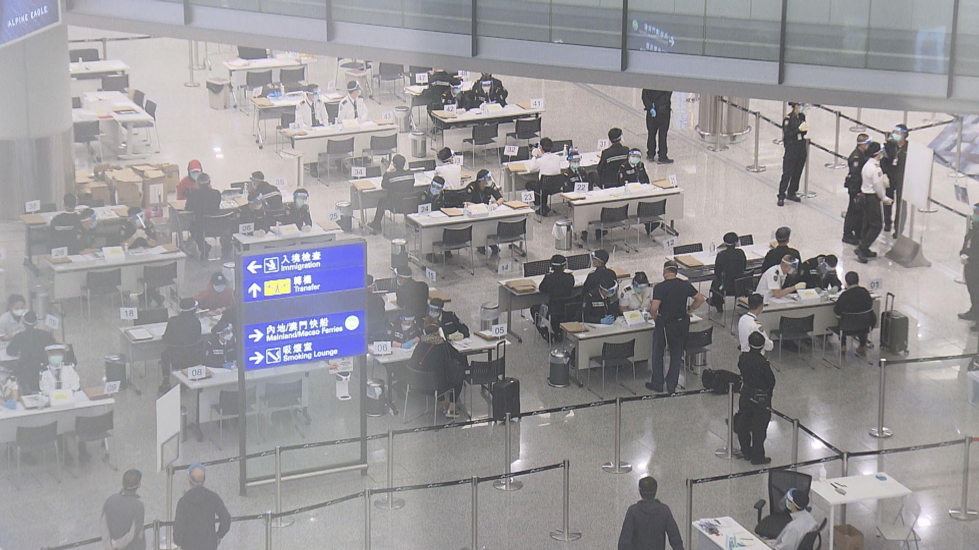 本港新增五宗新型冠狀病毒輸入個案