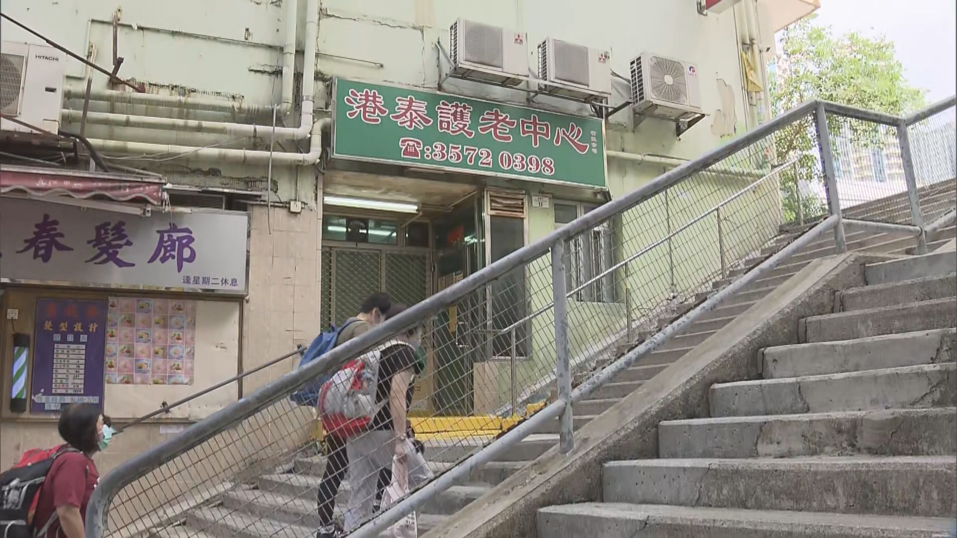 消息:慈雲山港泰護老中心至少五名職員初步確診