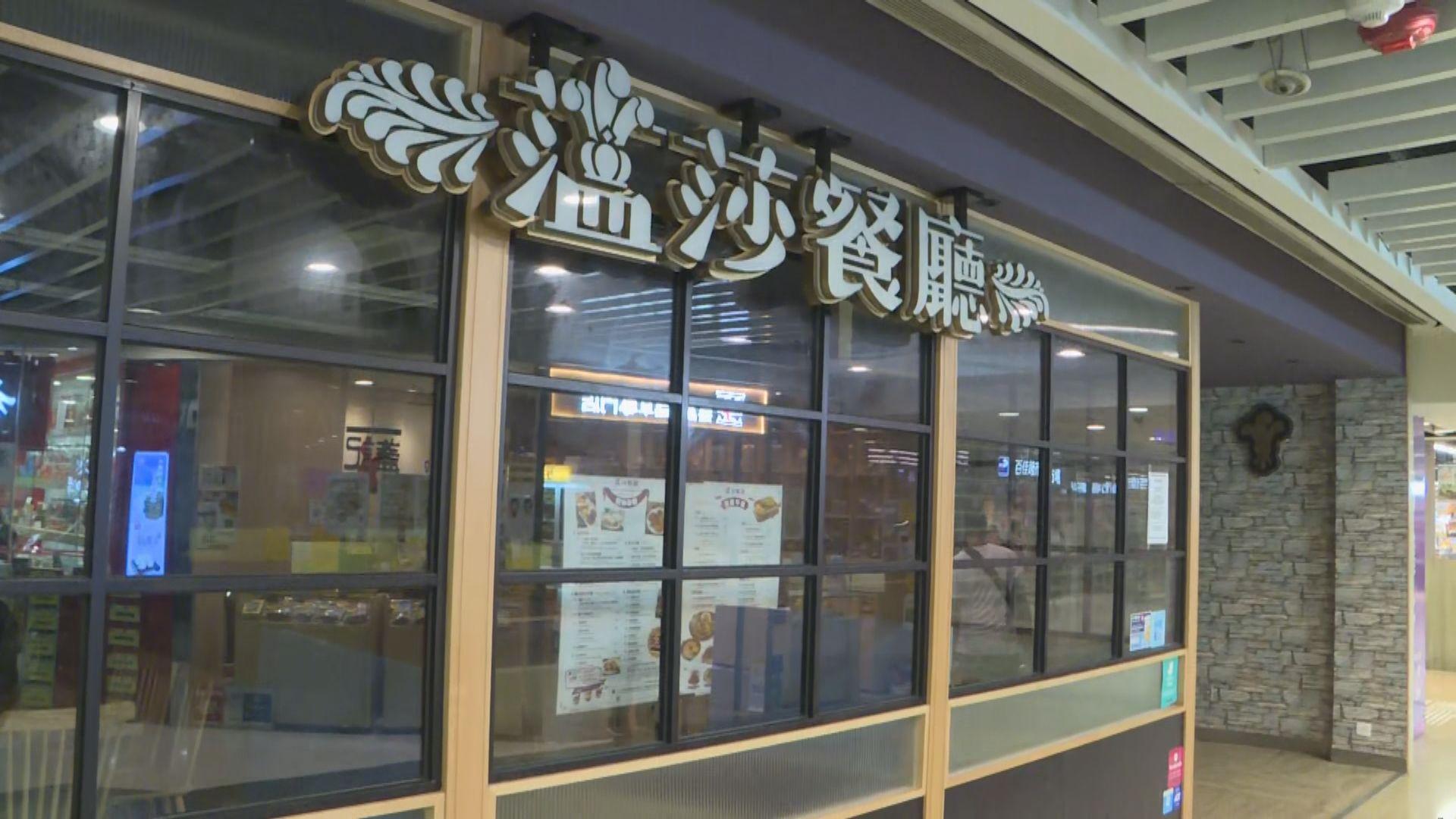慈雲山中心翠河及薀莎餐廳再增多宗新個案