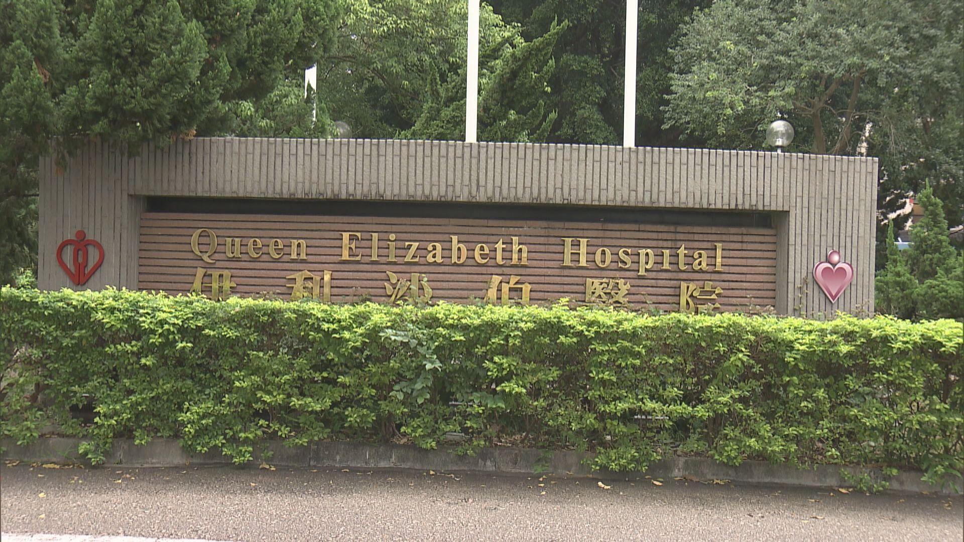 消息:伊院一名從事非緊急救護運送員工初步確診