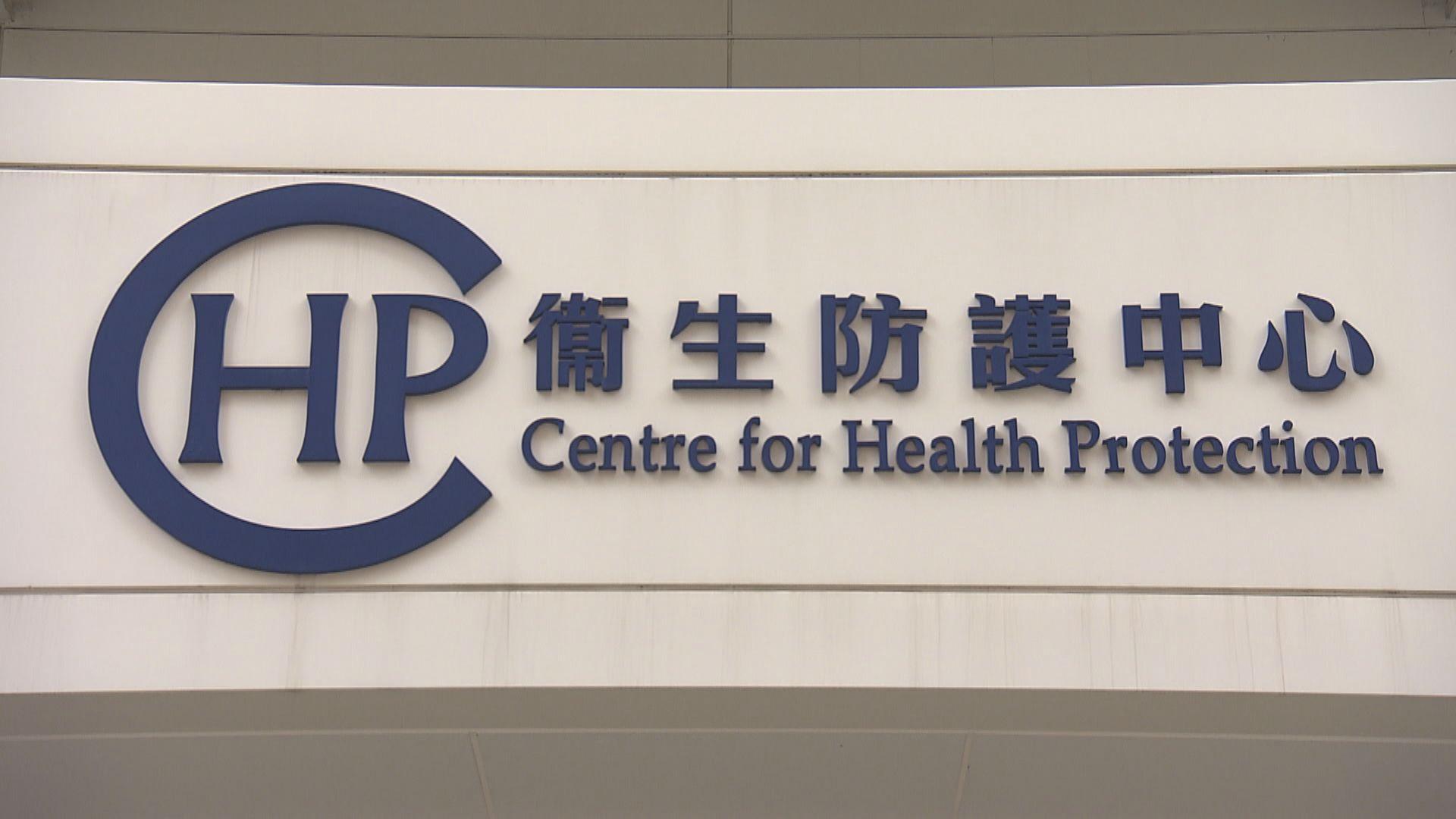 本港新增108宗新型冠狀病毒確診個案 創單日新高