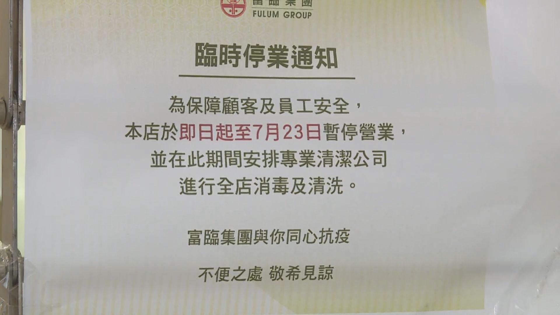 本港新增73人確診 多間餐廳爆發新群組