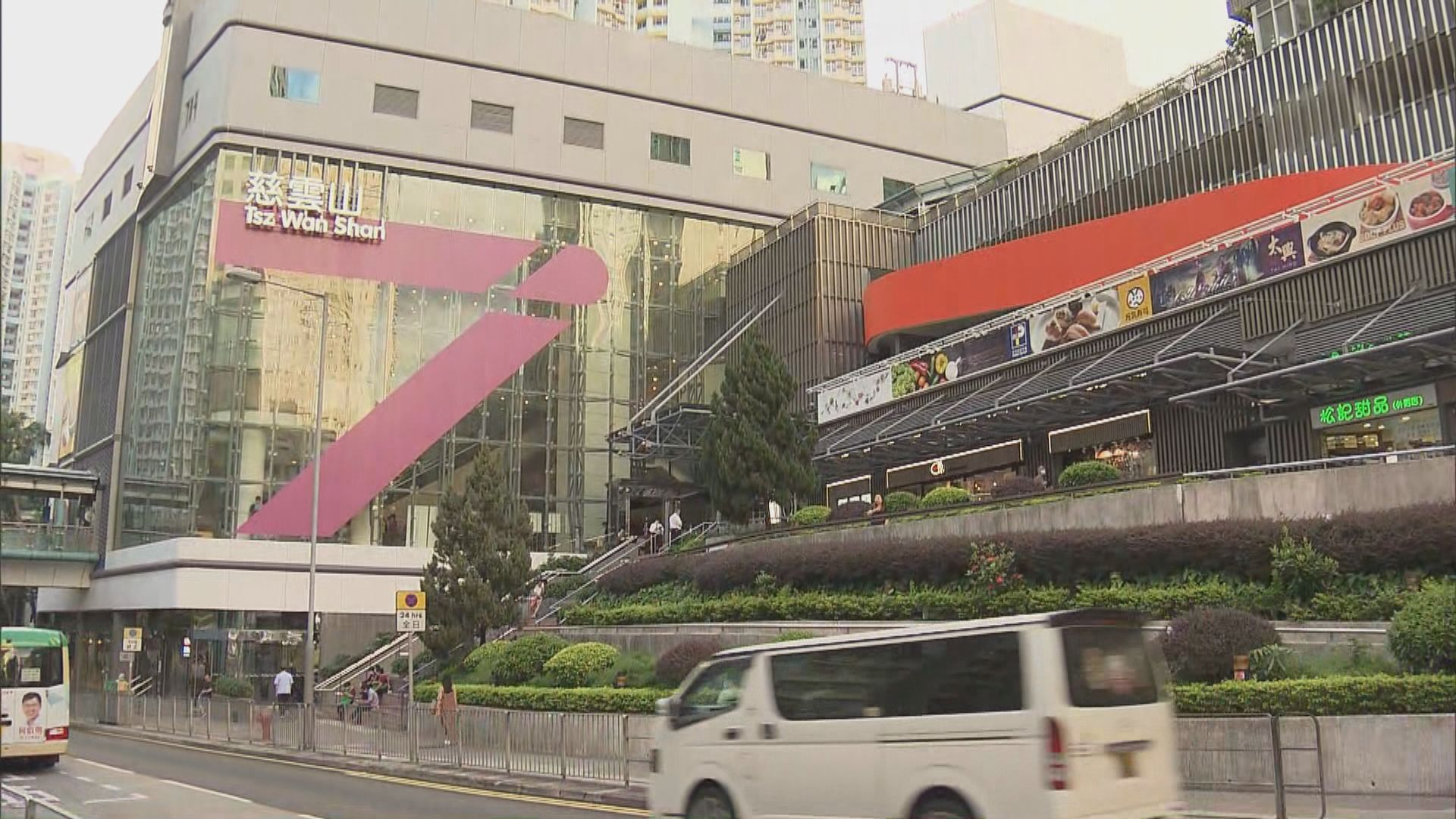 慈雲山中心出現大爆發 5名商戶職員及菜販確診