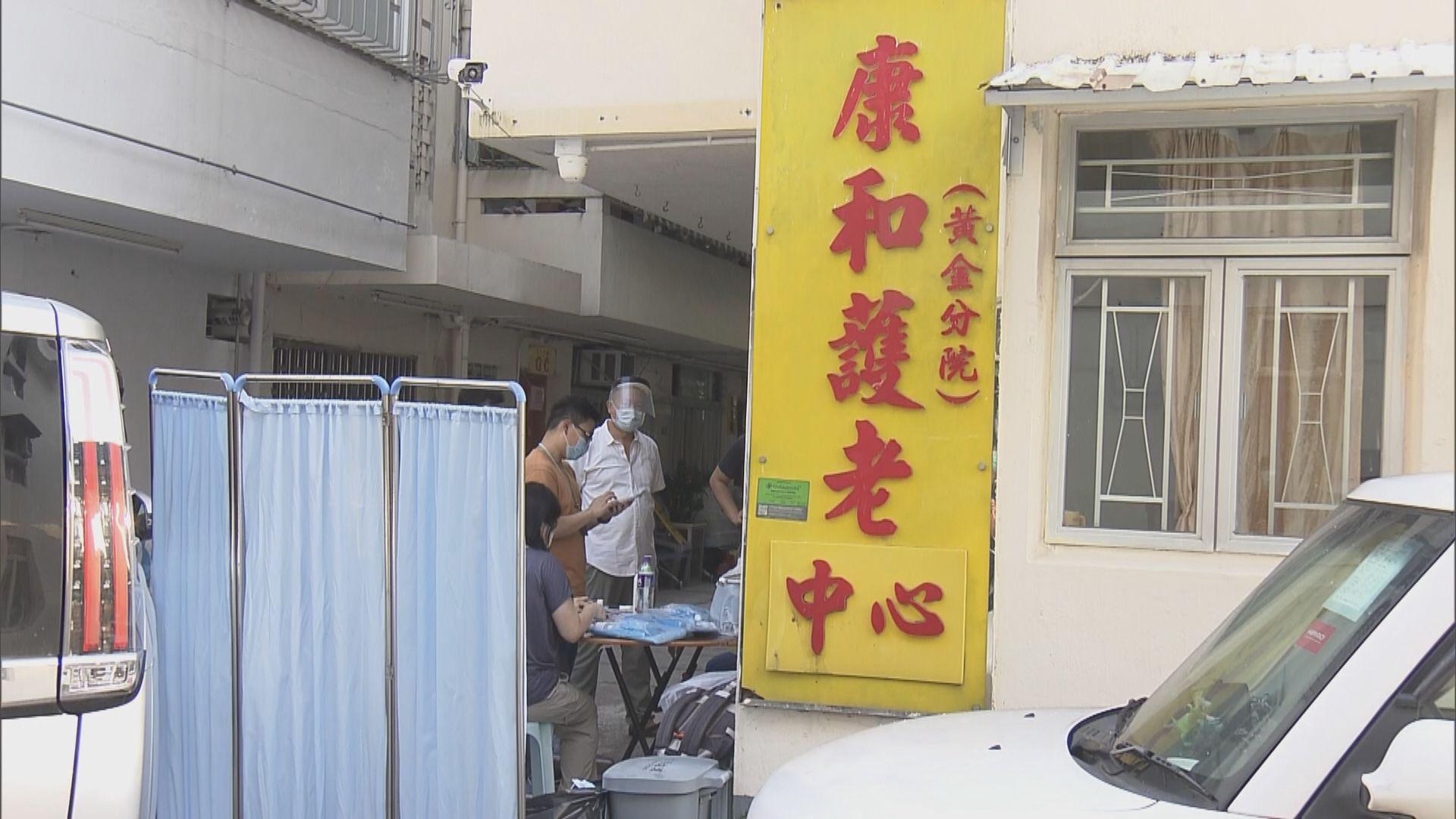 院舍及護老院相關確診個案增 慈雲山照顧員發病前曾上門探訪長者