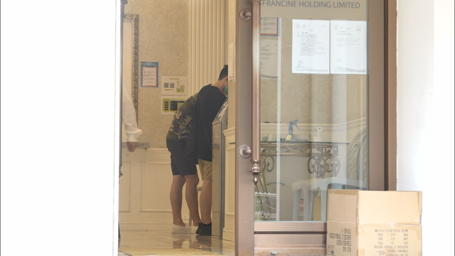 直銷群組再多六人確診 上周五曾於旺角帝京酒店培訓