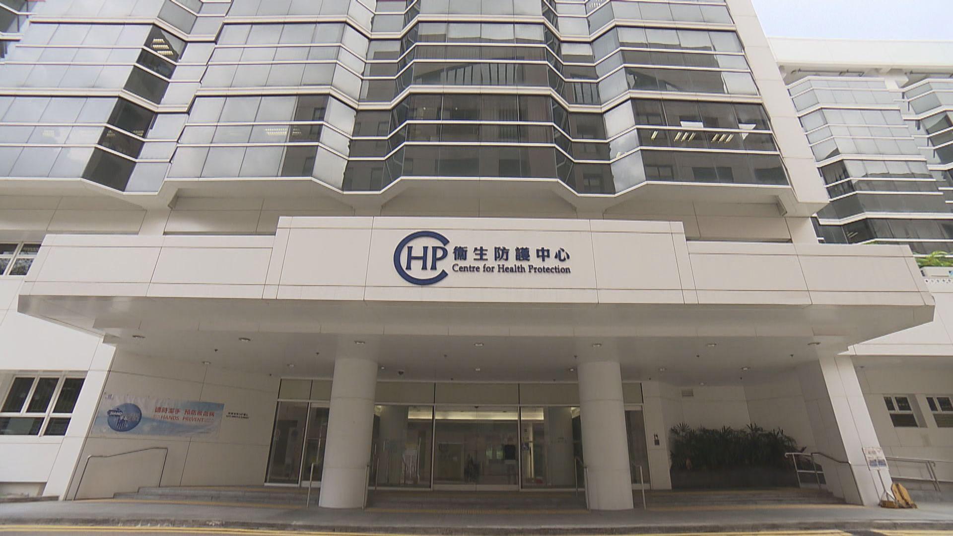 消息:本港新增18宗確診個案