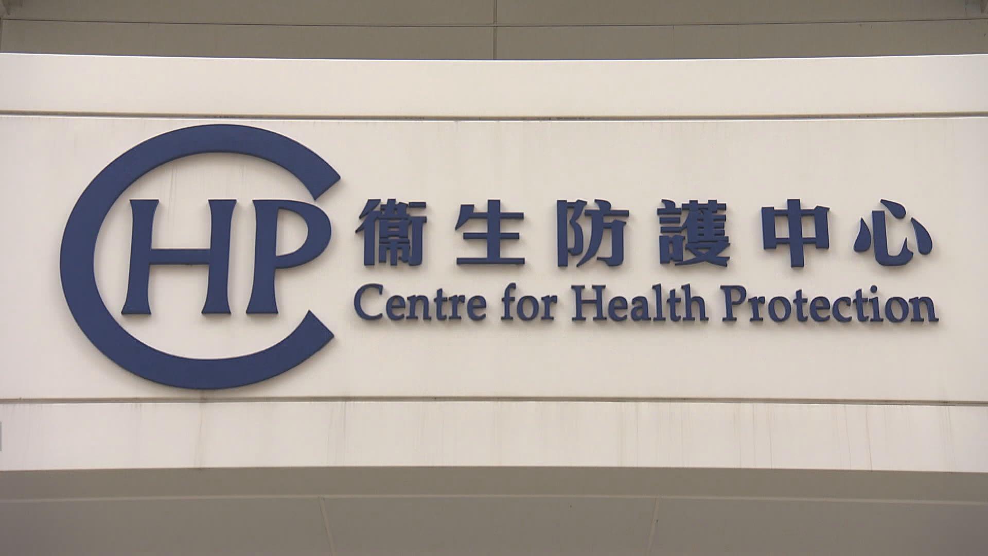 防護中心籲有病徵市民不應參與普及檢測 避免交叉感染