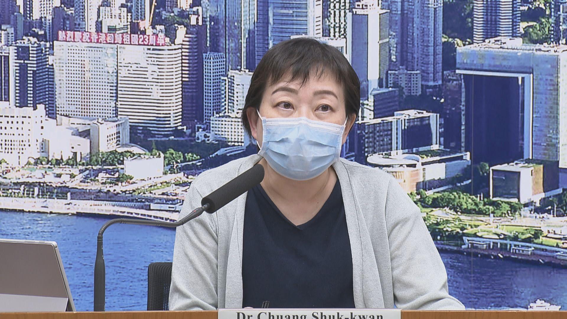 張竹君:疫情未斷尾 社區仍有隱形傳播