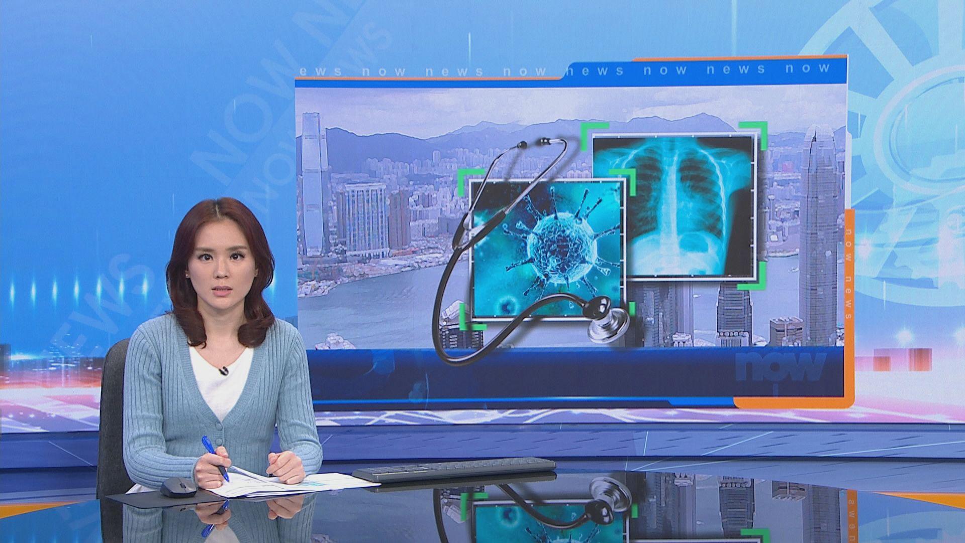 本港新增23宗確診 4宗本地感染19宗輸入個案