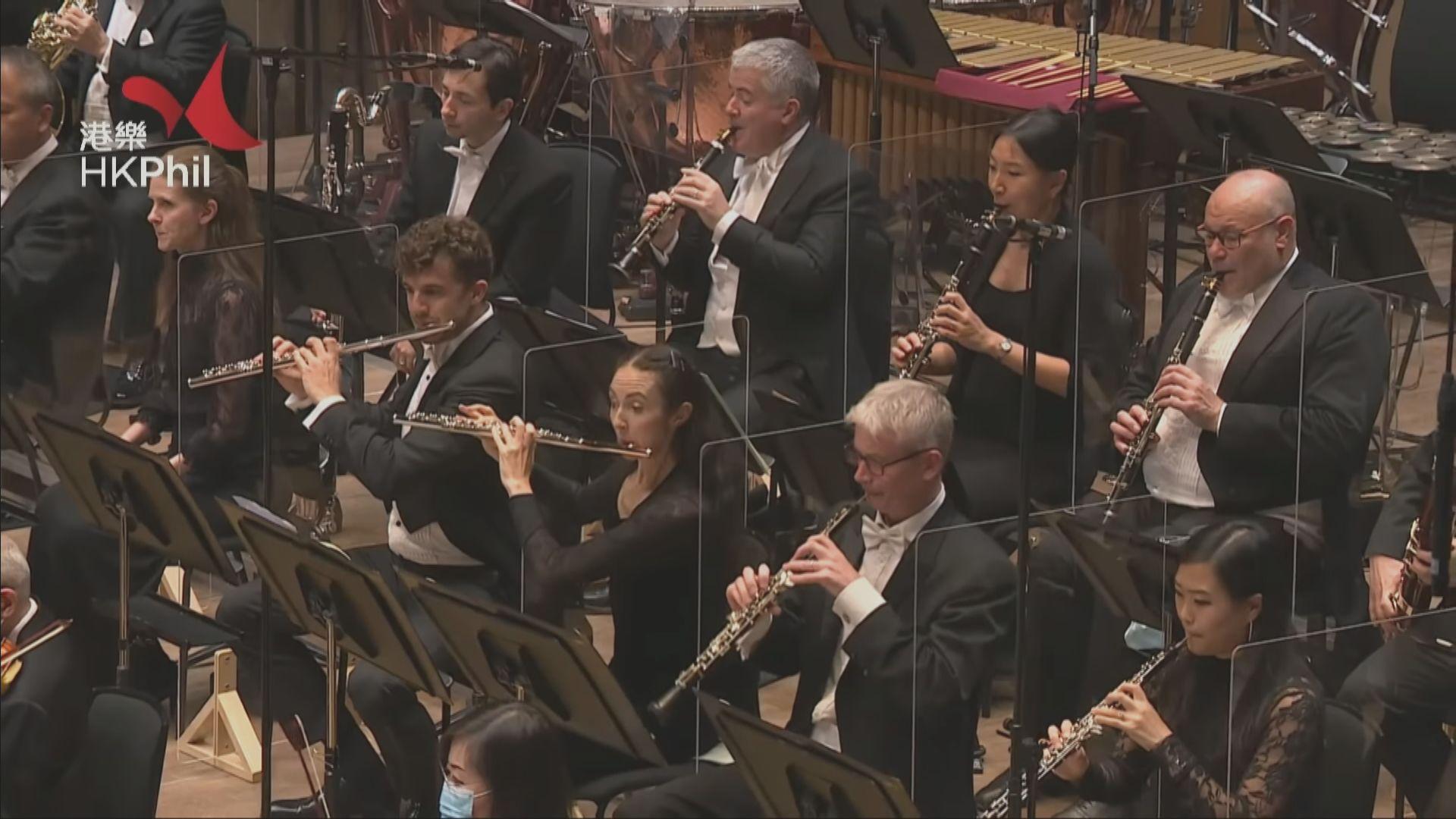 香港管弦樂團一名團員初步確診 部分團員須檢疫