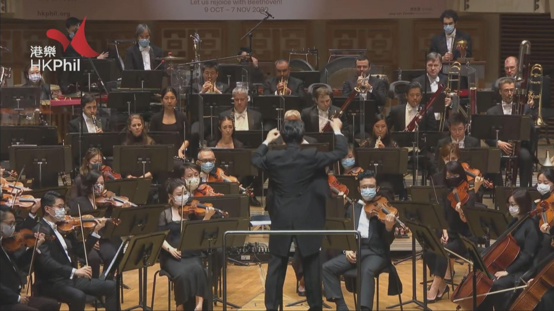 香港管弦樂團管樂樂師初步確診 發病前兩日演出