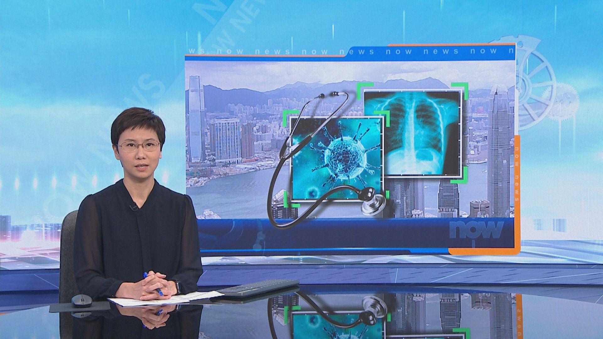 消息:本港新增約12宗新冠病毒確診個案