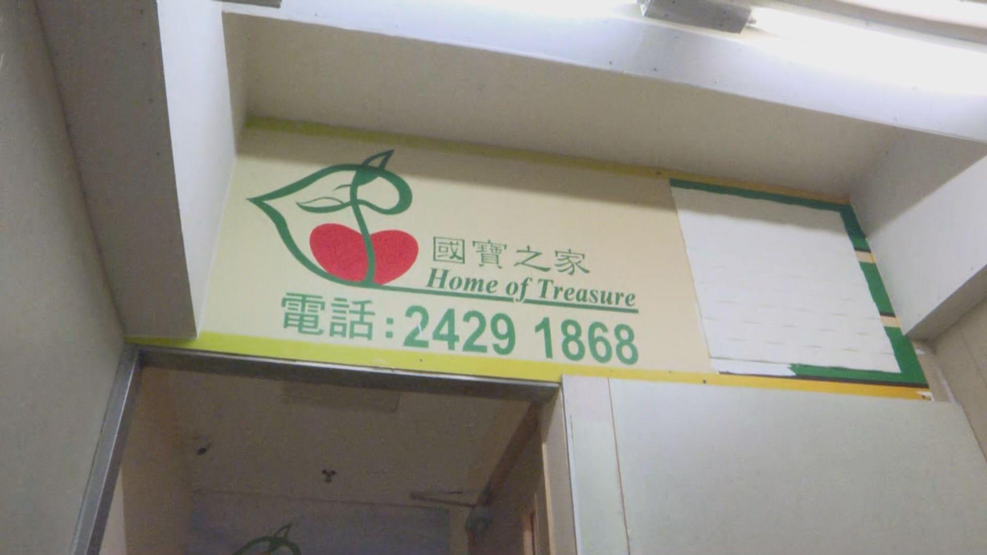 葵涌國寶之家再新增一宗個案 群組累計20人