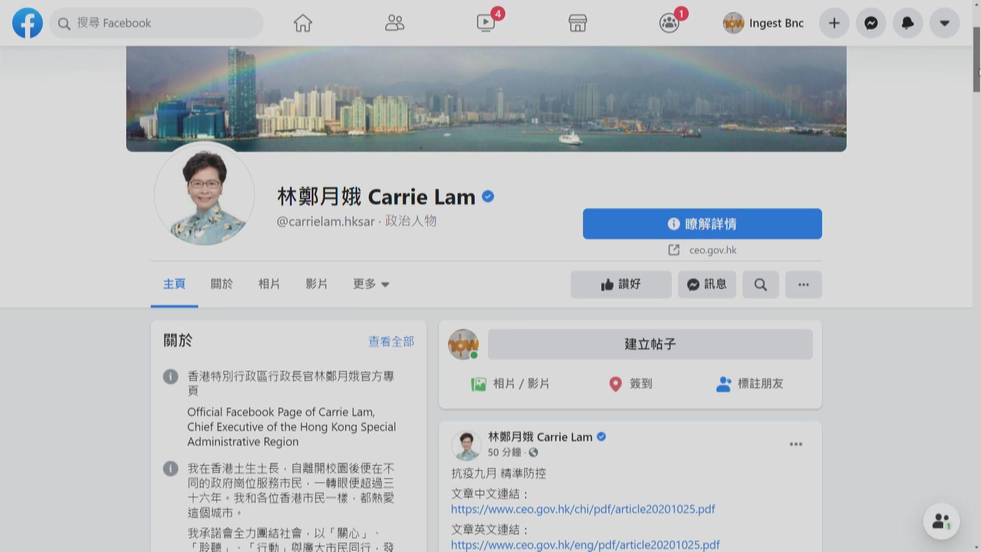 林鄭月娥:社區有未切斷傳播鏈 須保持警覺