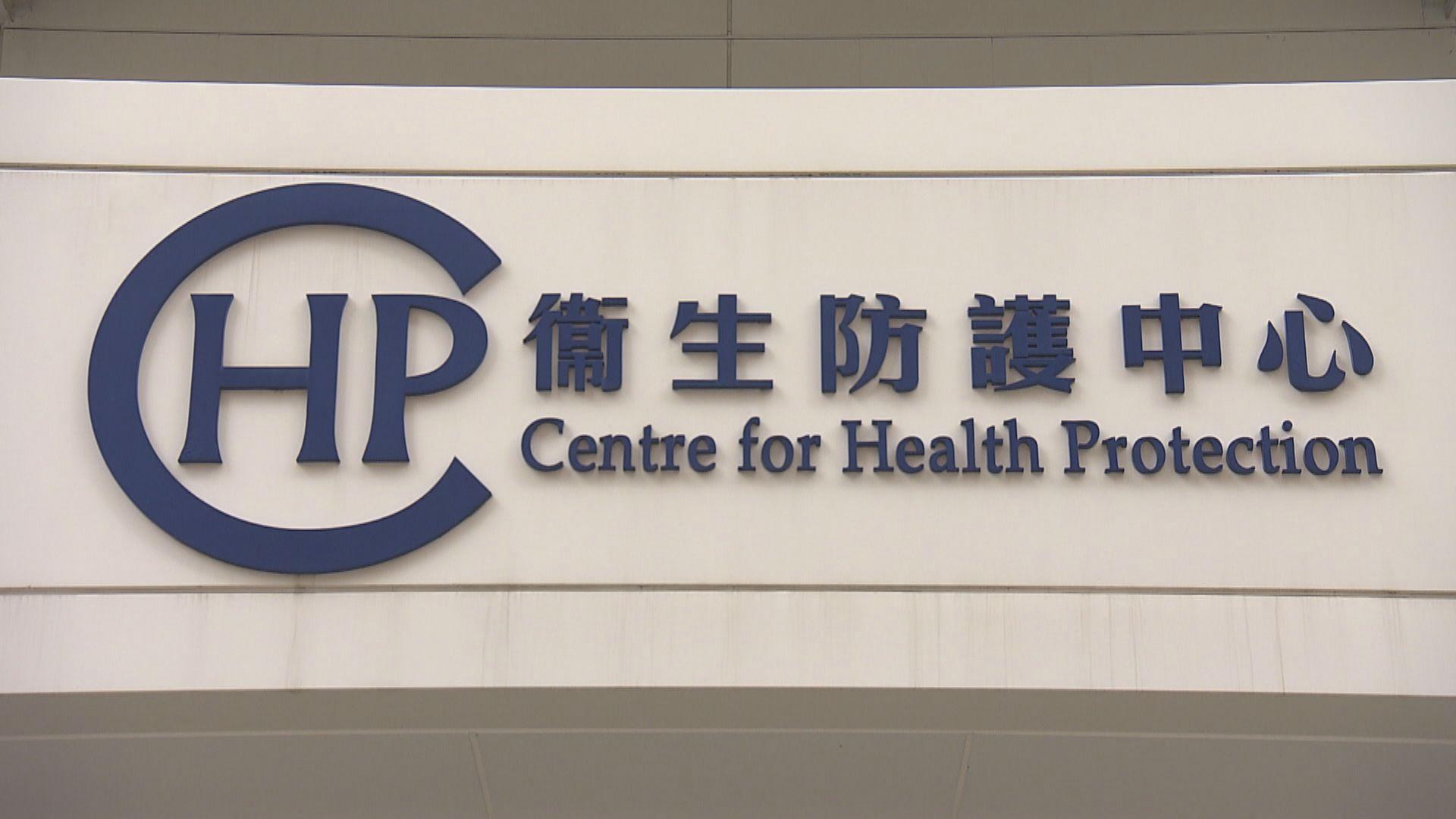 本港增兩宗確診均為輸入個案 連續三日本地零感染