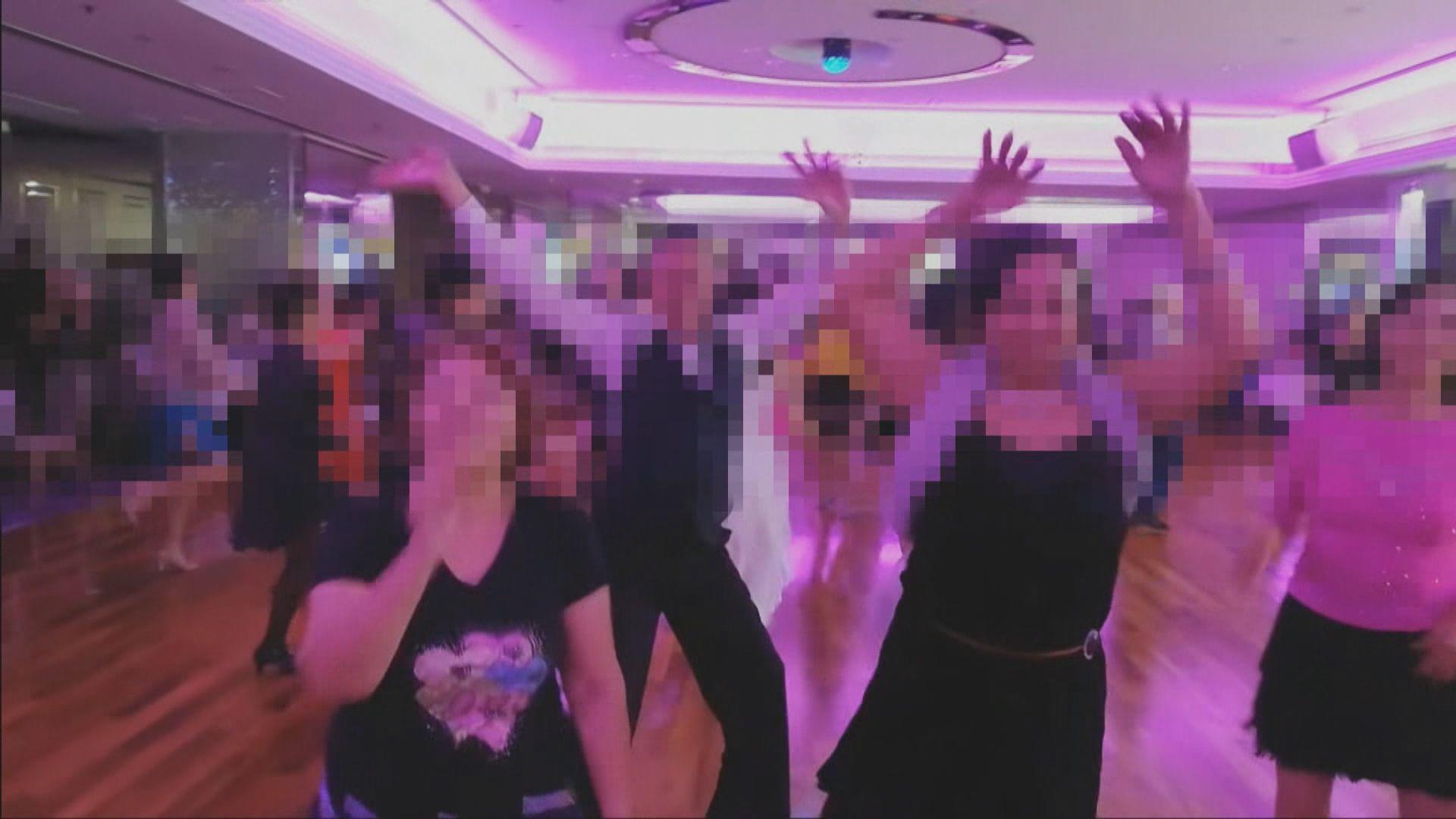 網上同月非同日片段 多人於患者曾到酒樓無戴口罩跳舞