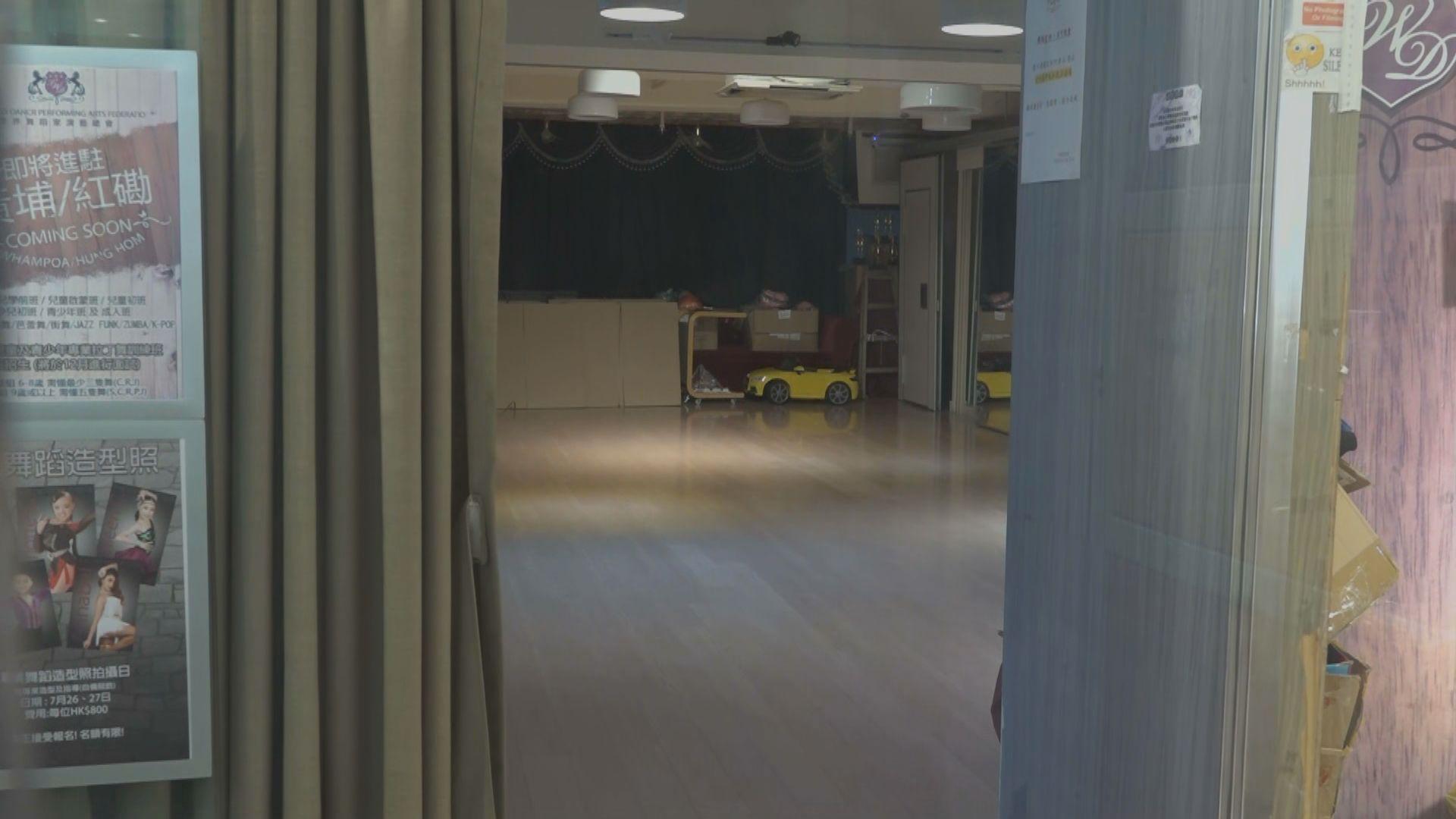 再多七間場所與跳舞群組有關 月內曾到訪市民需強制檢測