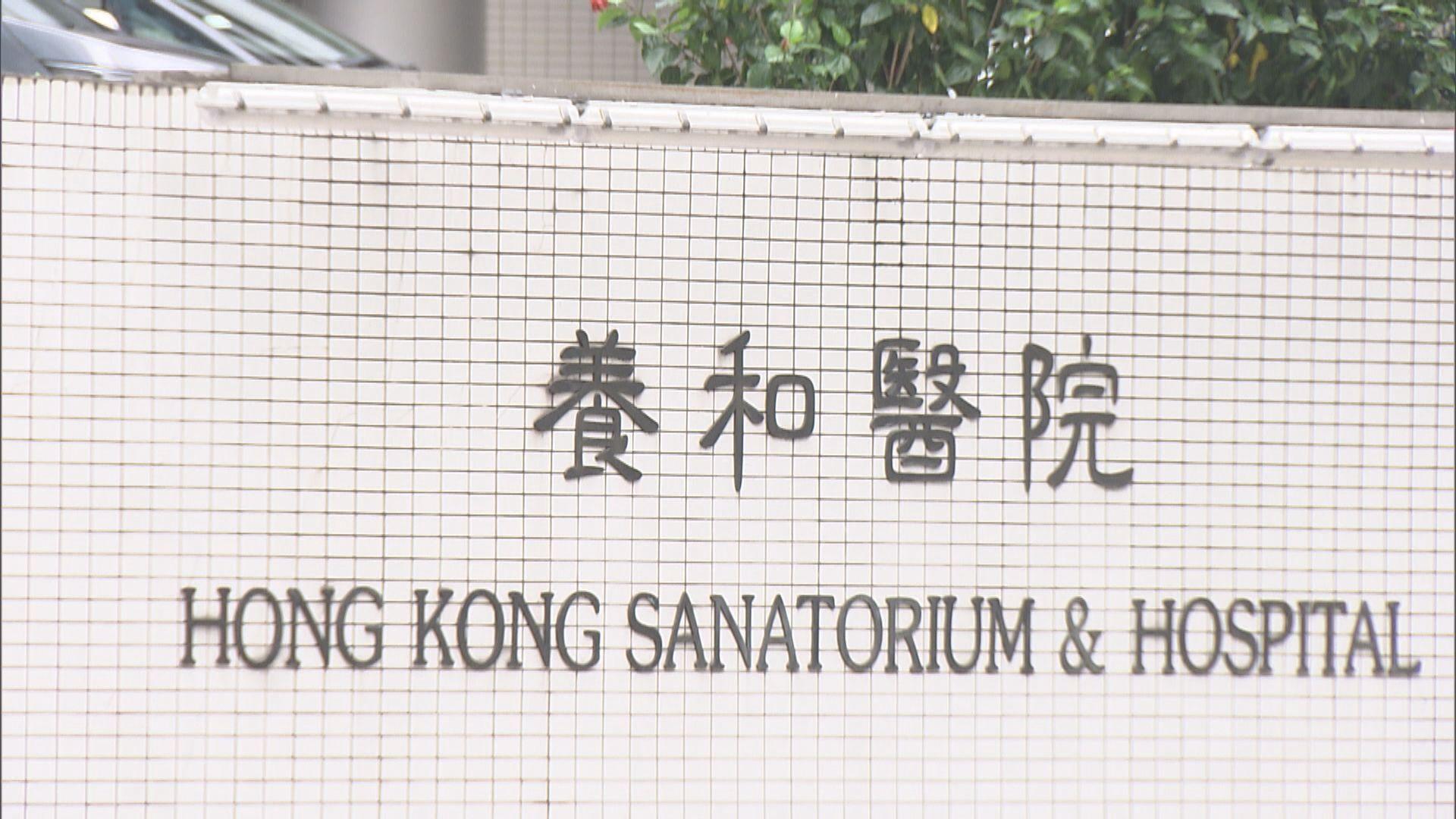 養和醫院現小型爆發 病人及兩職員初步確診