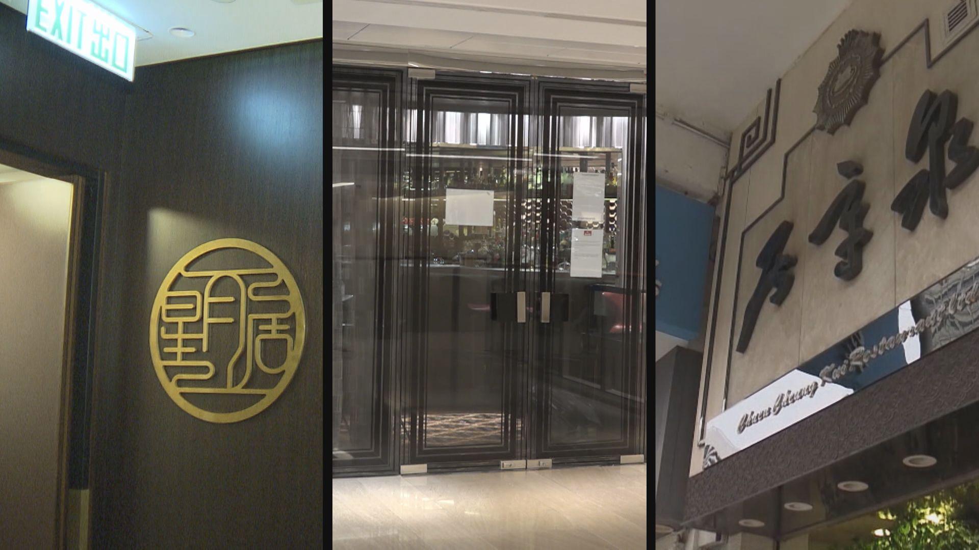 三間食肆涉及十多宗確診 當局對本月十五日以後曾到訪餐廳者發強制檢測令