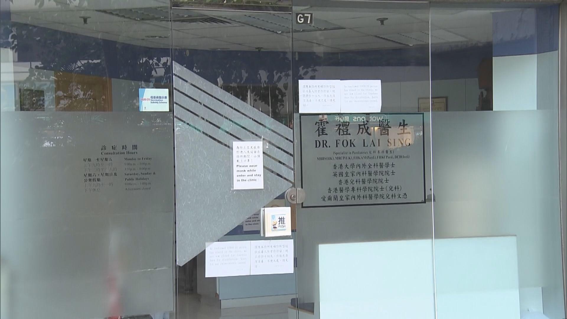 黃埔霍禮成醫生診所護士確診 當局籲曾求診病人做檢測