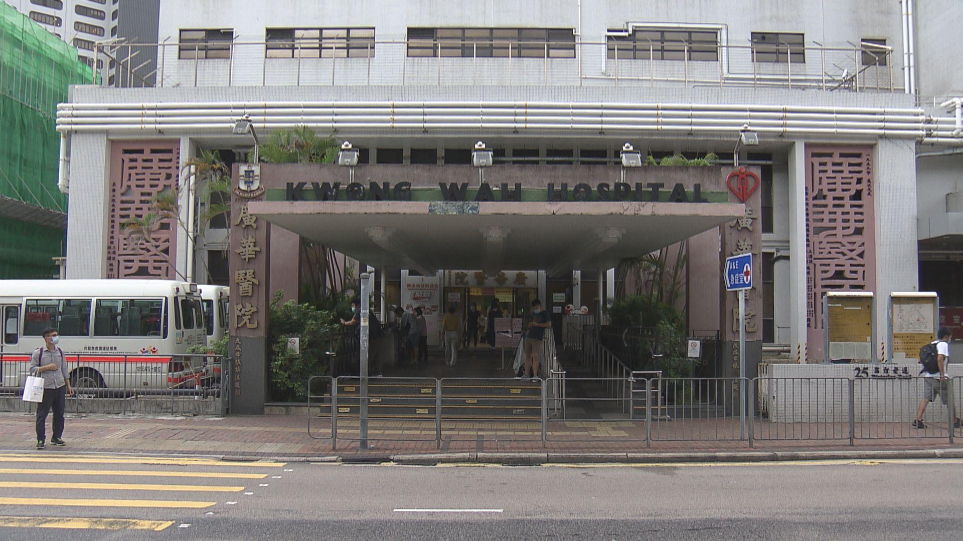 廣華醫院隔離病房護士初步確診 未知感染源頭