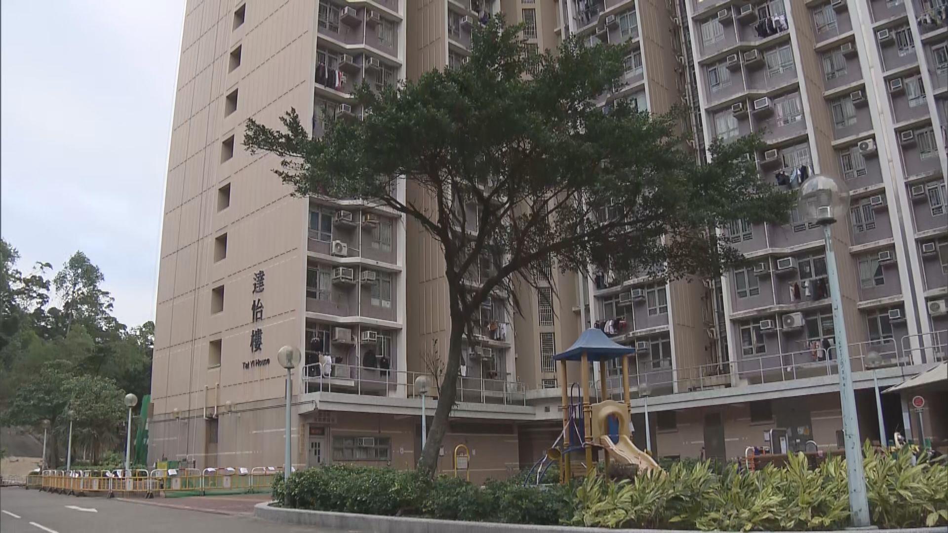 豐年樓外傭宿舍、明麗樓及達怡樓住戶均須強制檢測