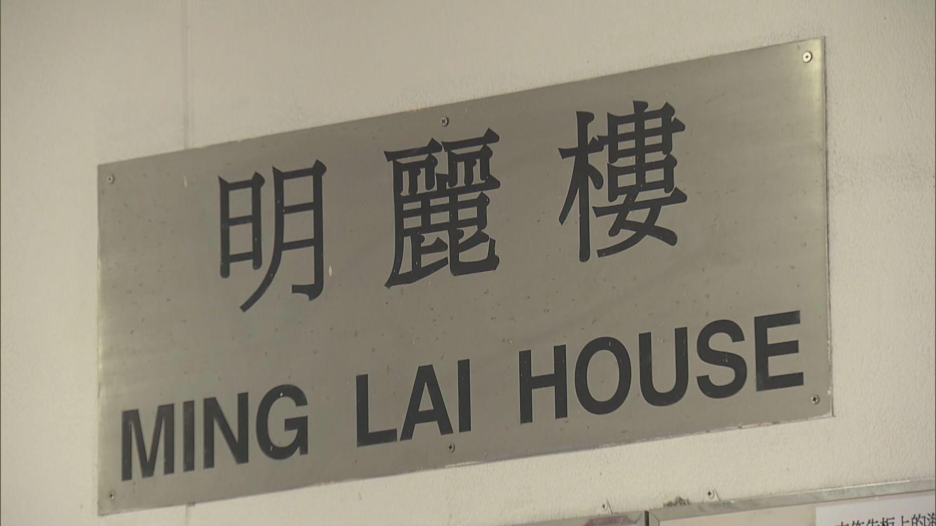 彩雲邨明麗樓同座向單位有確診個案 專家將到場視察