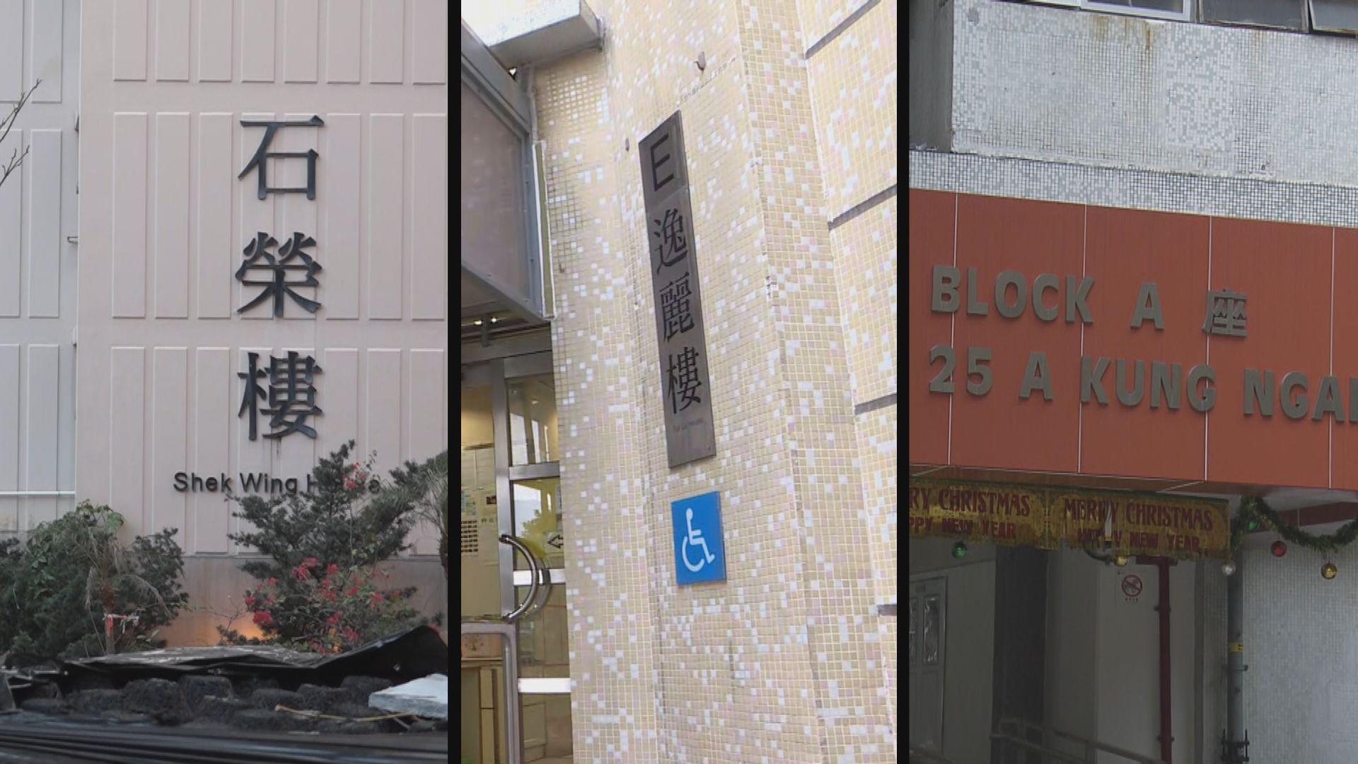 多三幢住宅大廈多個單位有感染 居民須強制檢測