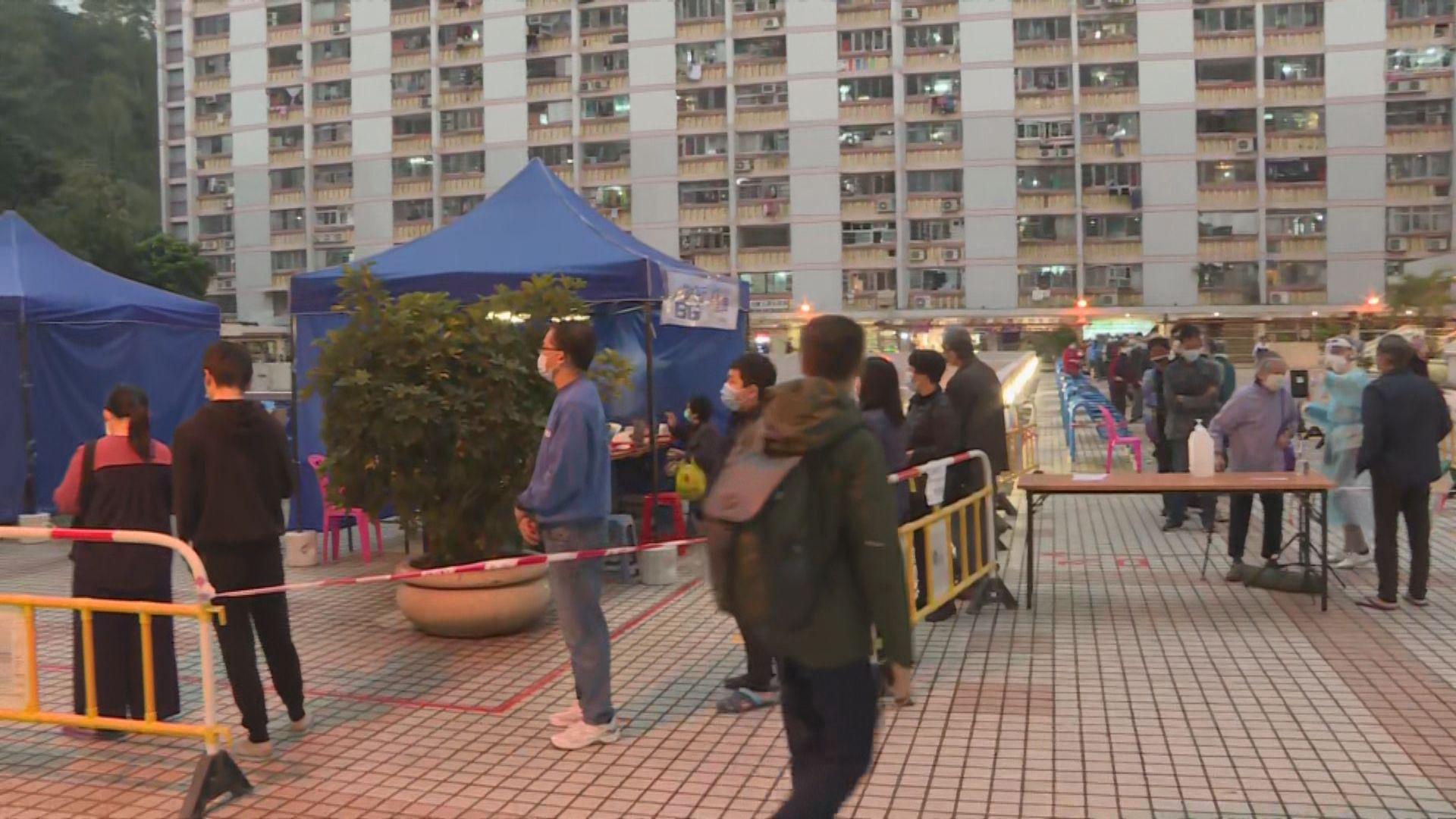 富山邨富仁樓四個單位出現個案 居民須強制檢測