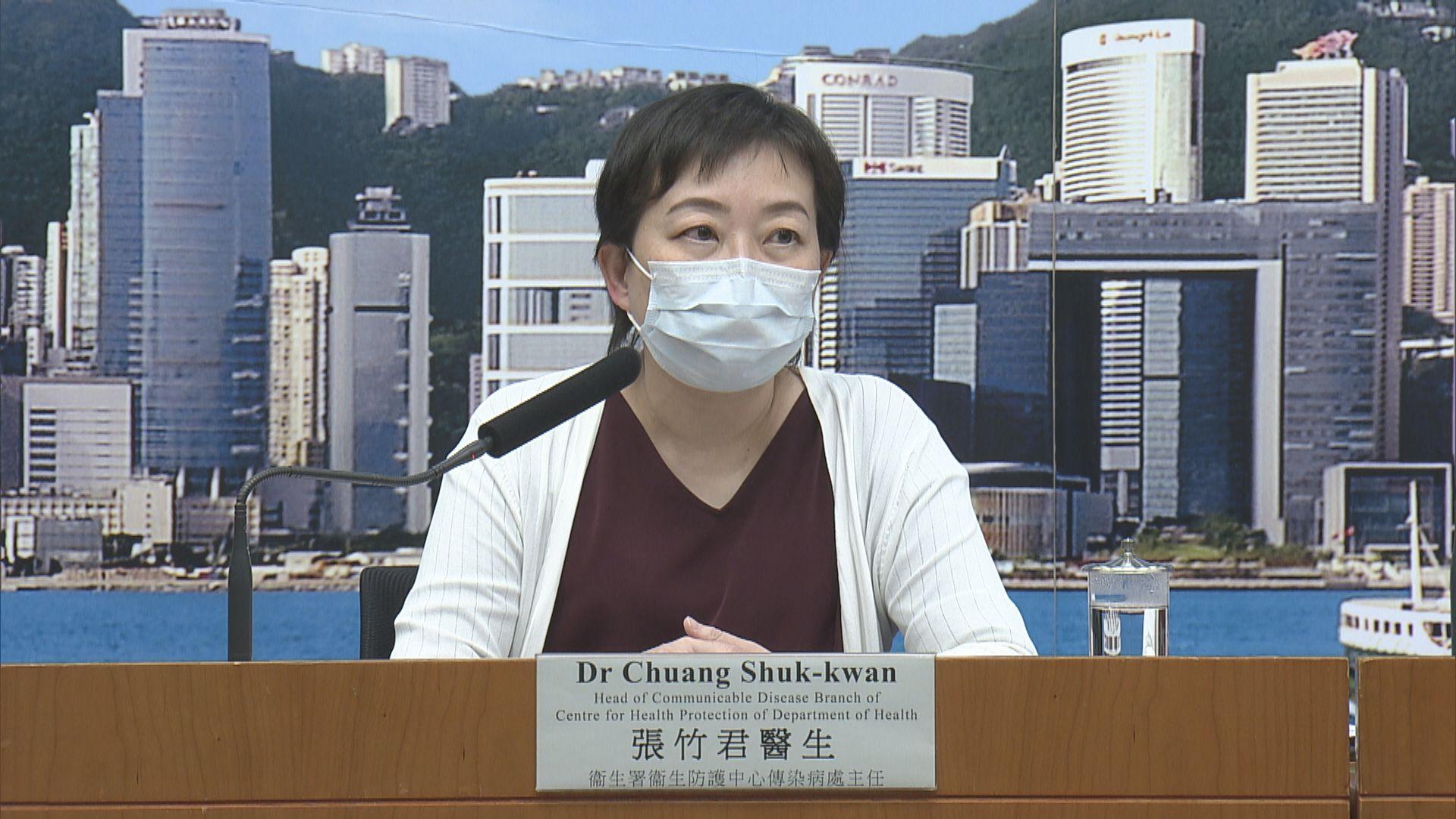 防護中心:疫情未見頂 籲長者未來一兩星期留在家中