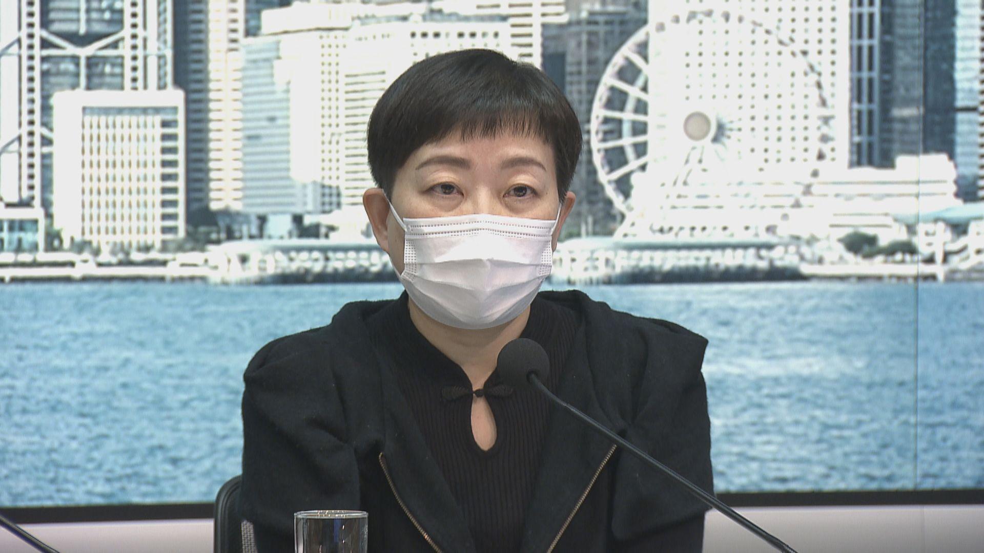 葵涌華豐園毋須強制檢測 衞生防護中心致歉