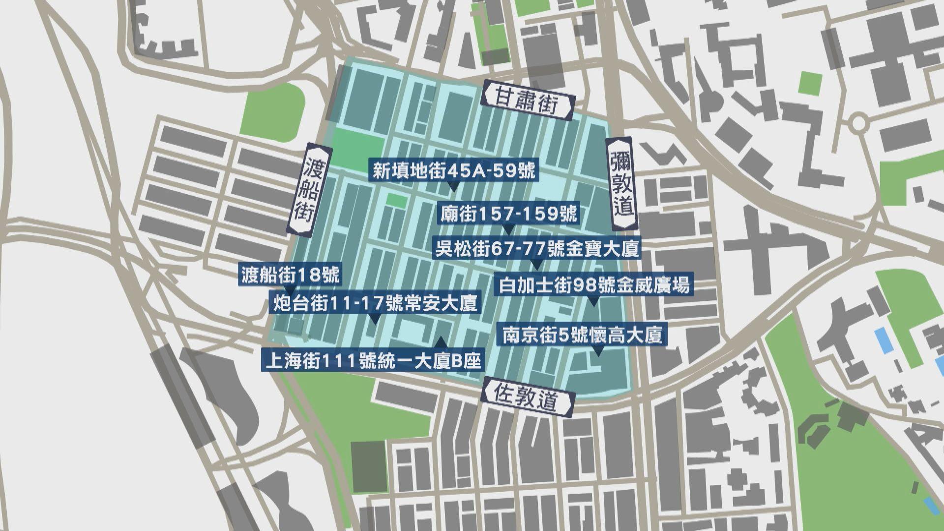 連同周六確診個案 油麻地區多八幢大廈列入強制檢測