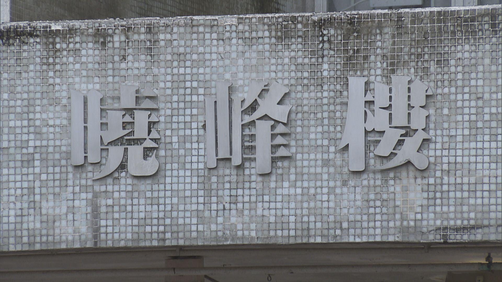 峰華邨曉峰樓至今五單位有人確診 或涉大廈直向傳播
