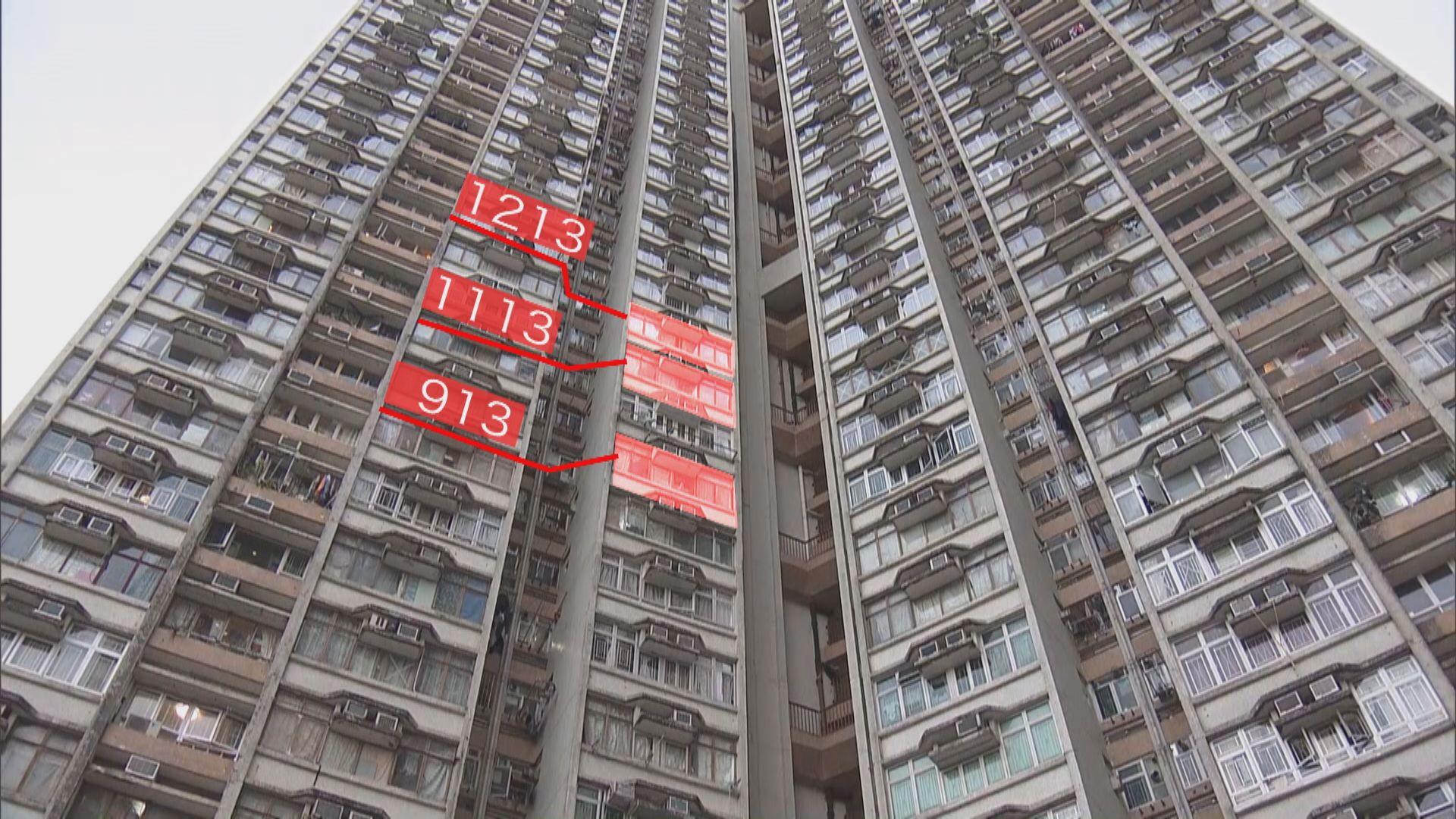 袁國勇料曉峰樓或垂直向下傳播 十二樓以下13室要撤離