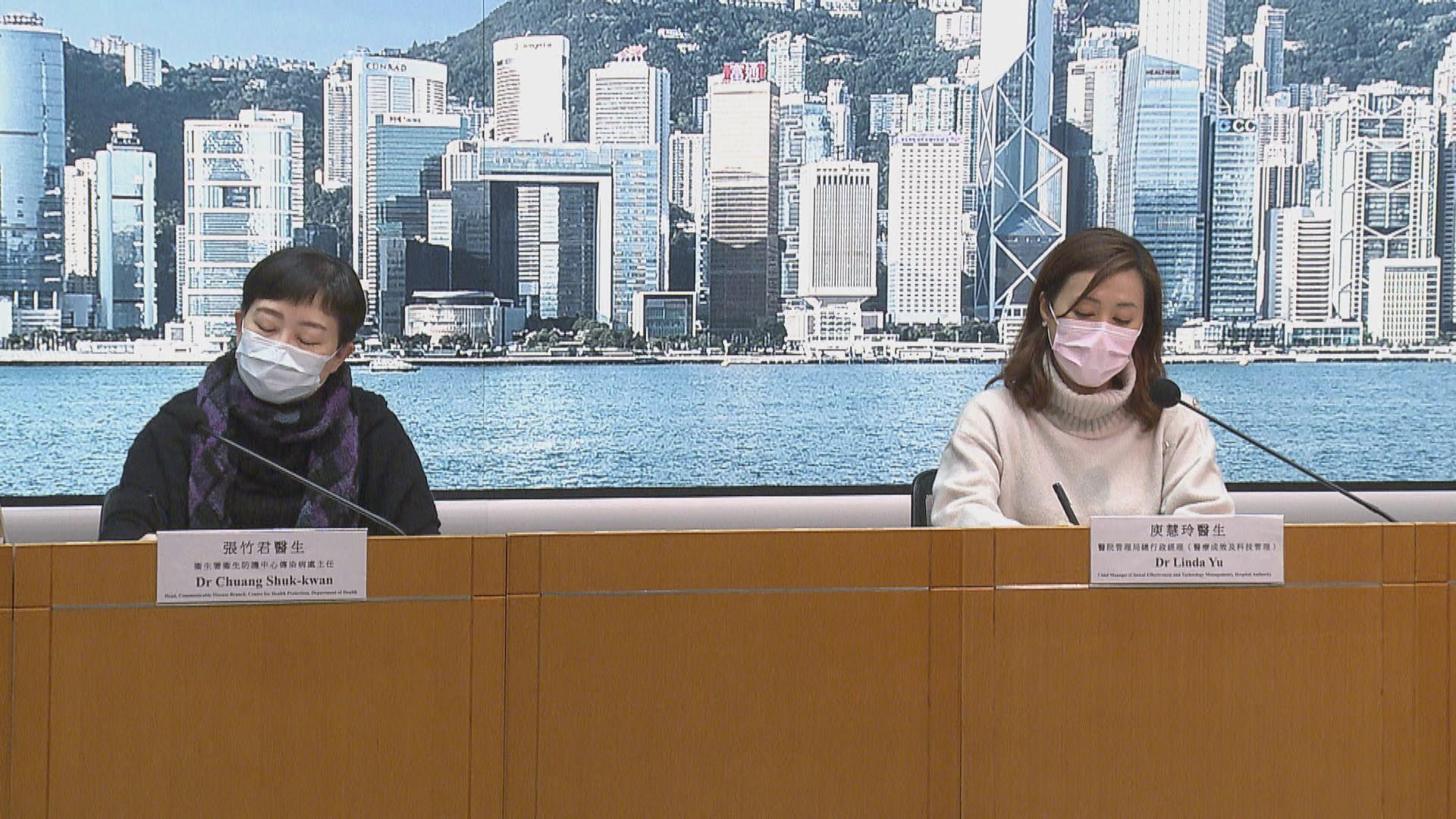 本港新增77宗確診 多8幢大廈列入強制檢測名單