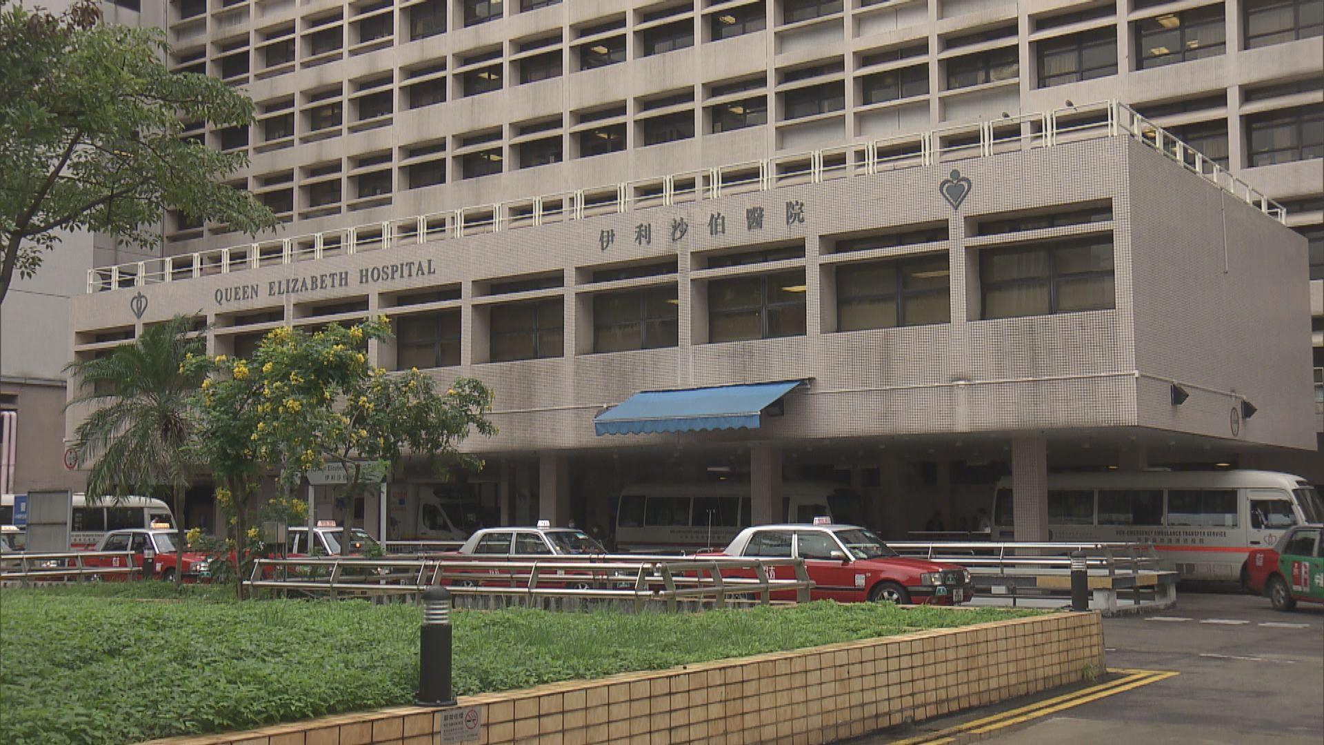 伊利沙伯醫院三名護士初步確診 兩個內科病房停收新症