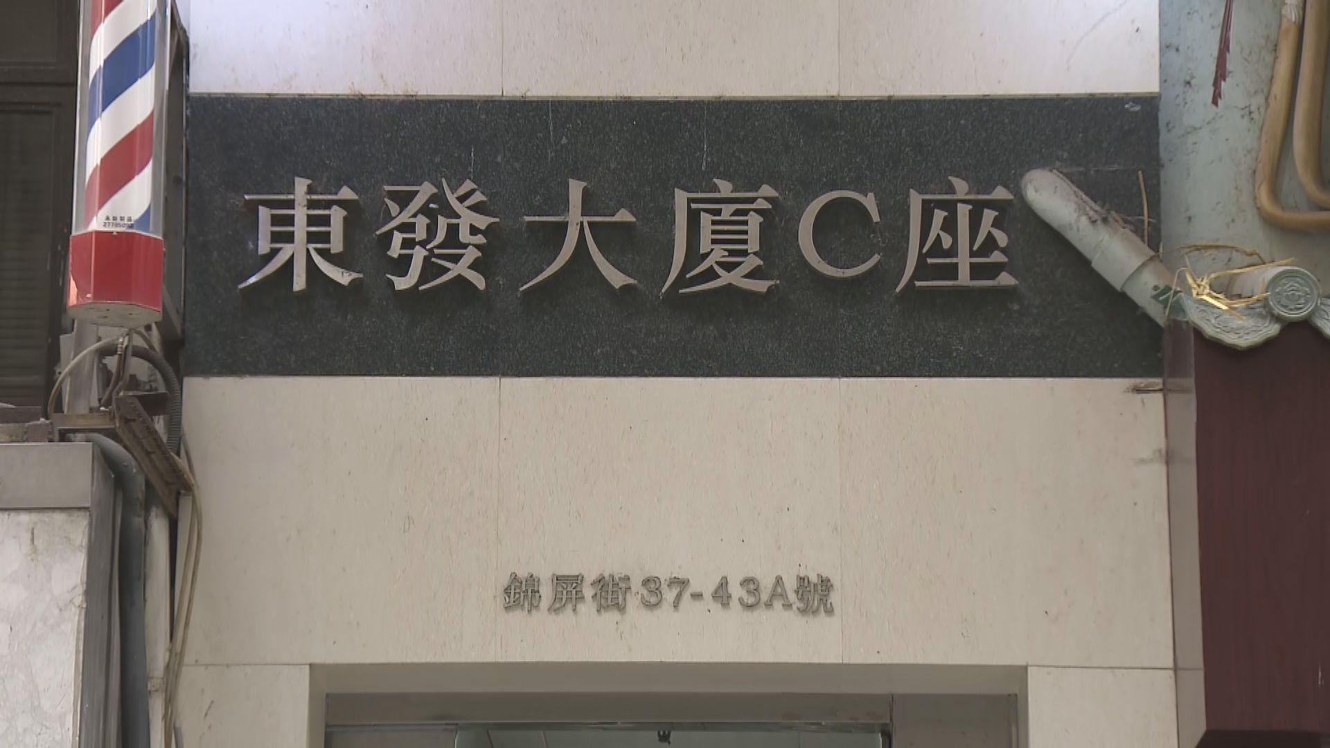 本港增60宗確診 東發大廈再有新個案疑大廈有傳播