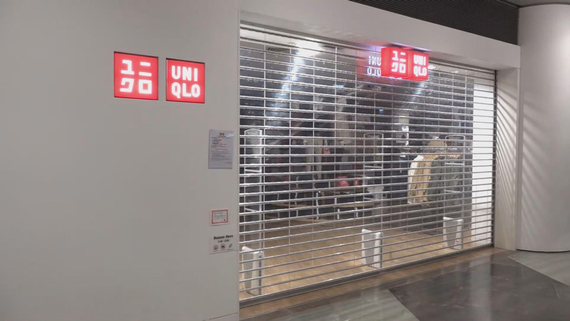 朗豪坊Uniqlo三員工確診 防護中心相信顧客感染風險不高