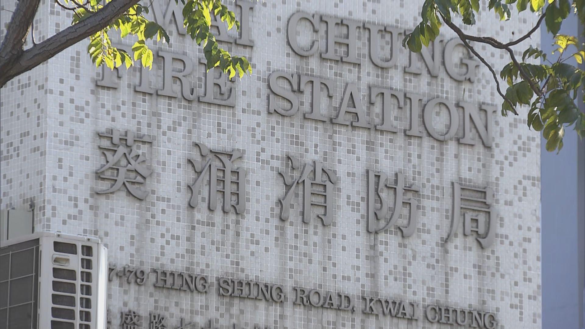 葵涌消防局再有消防員確診 消防局納強檢名單