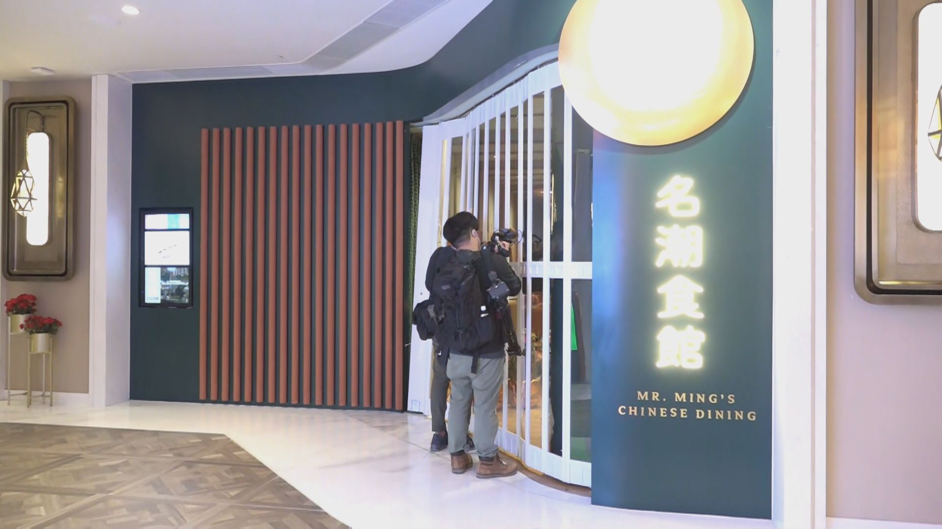 K11 Musea名潮食館多人感染 當局疑出現傳播