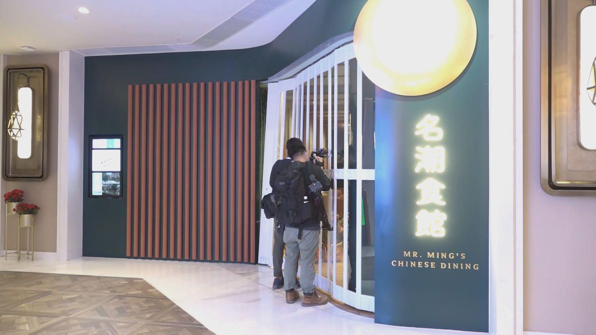 K11 Musea名潮食館群組增至11人