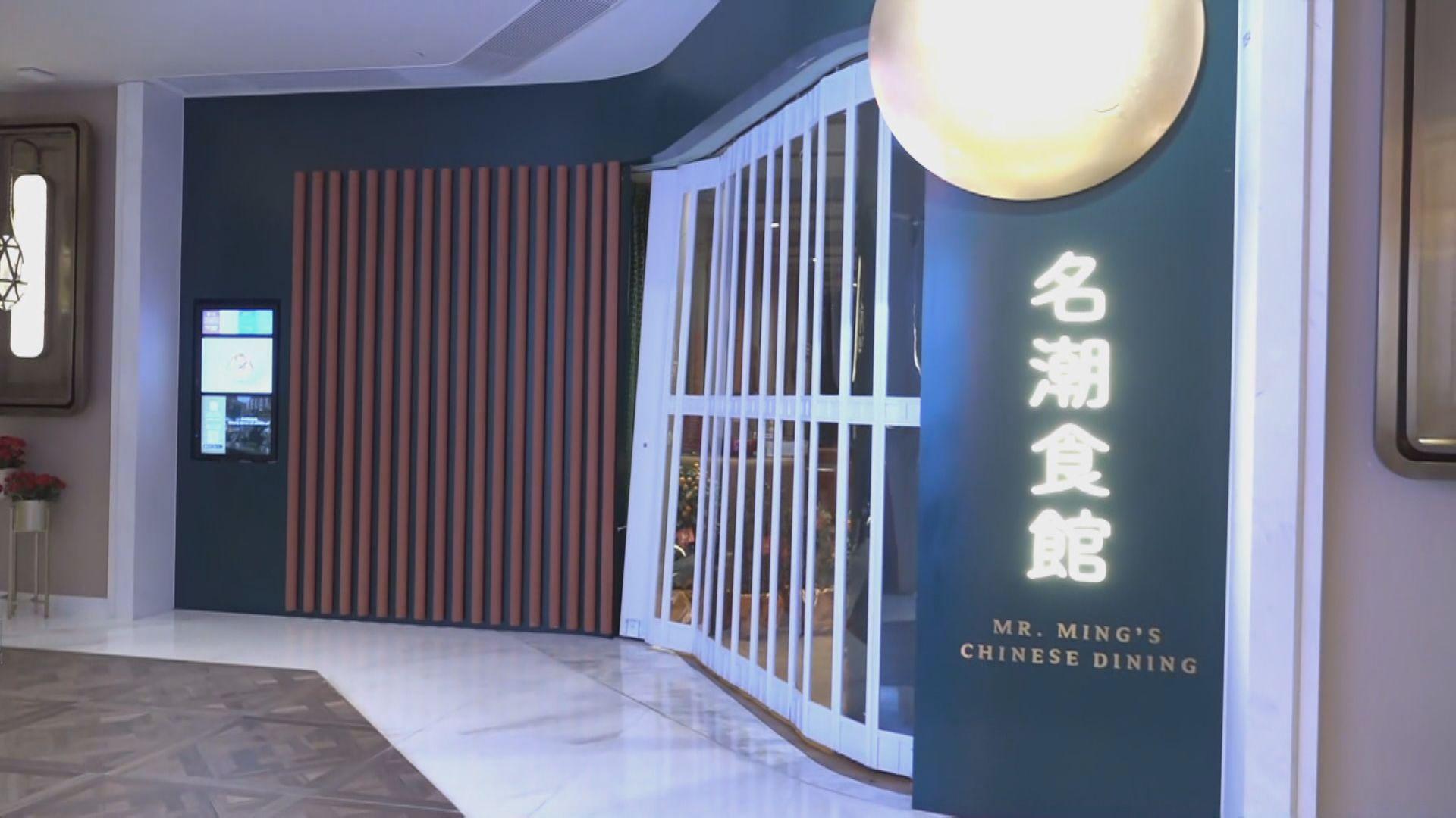 【本港新增33確診】K11 Musea名潮食館群組累計41人染疫 商場工作人士須強檢