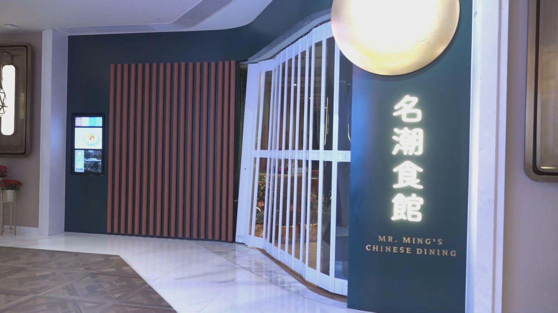 名潮食館群組增至48人現二代傳播 涉及大角咀黃頌仁醫生醫務所