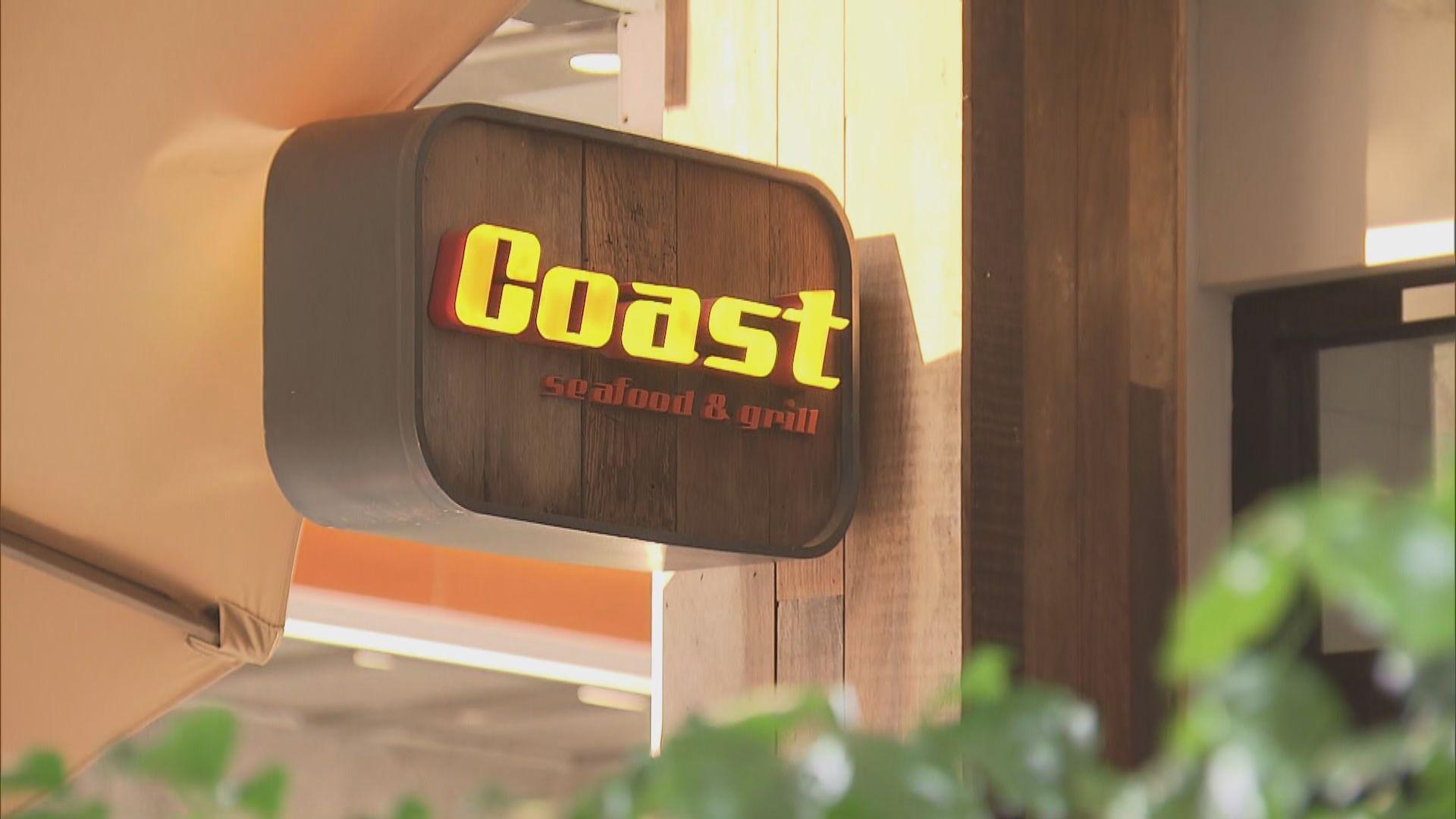 4名確診者曾到銅鑼灣海饌海鮮牛扒餐廳用膳