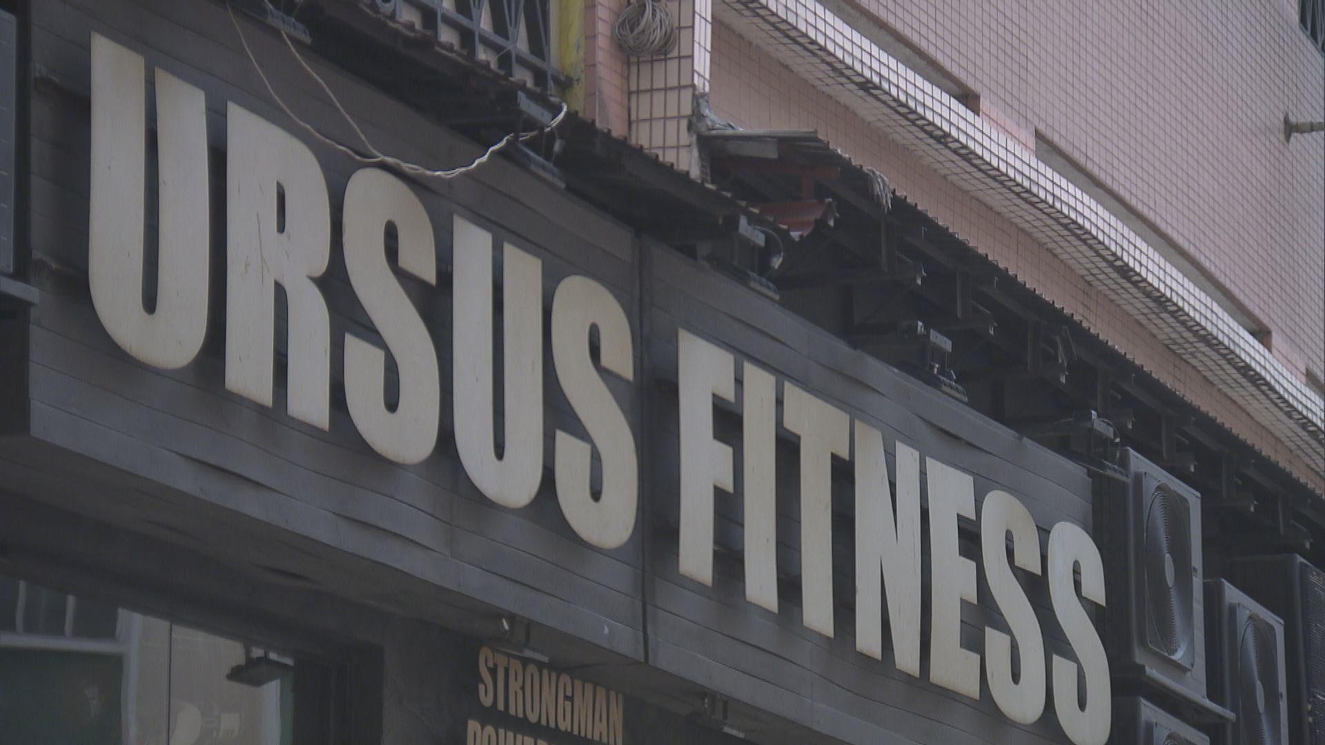 港增60宗確診 Ursus Fitness多47人染疫