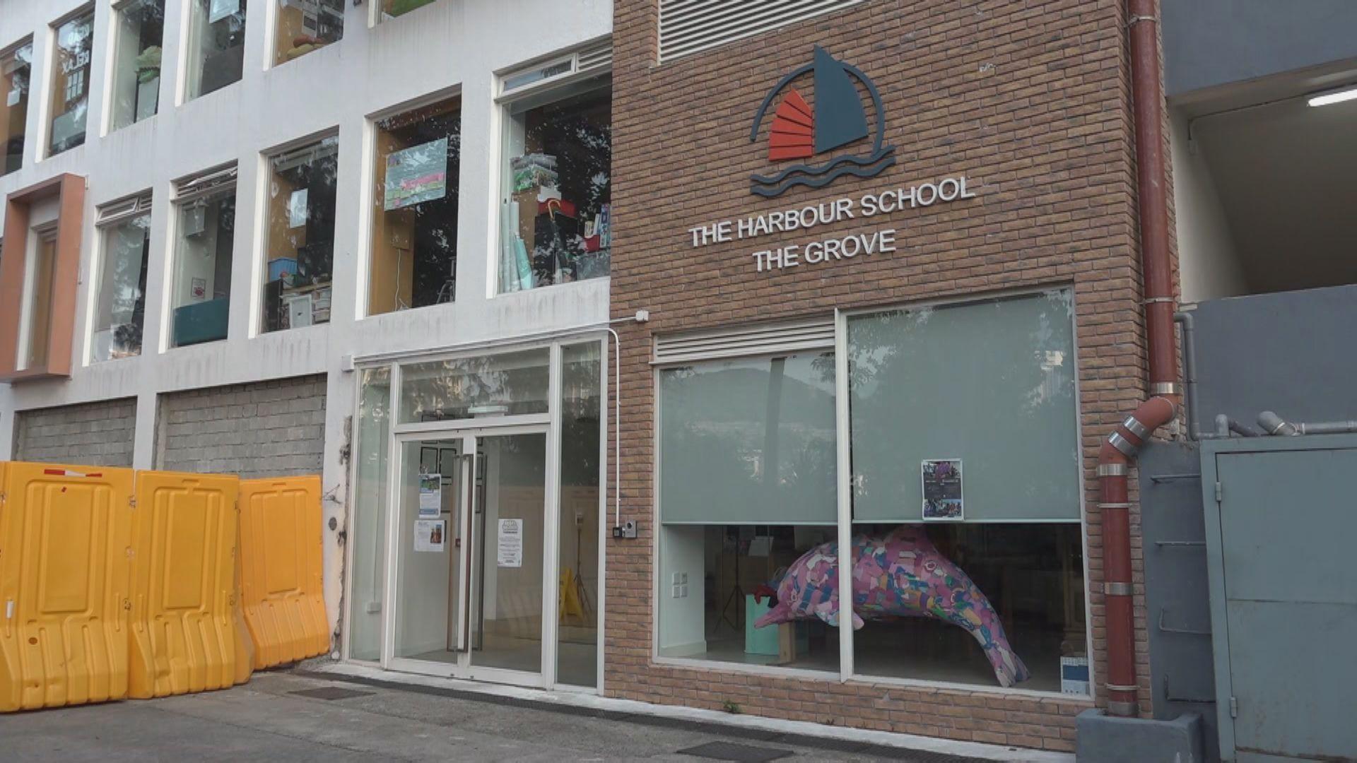 鴨脷洲港灣學校小型爆發 三名老師染疫