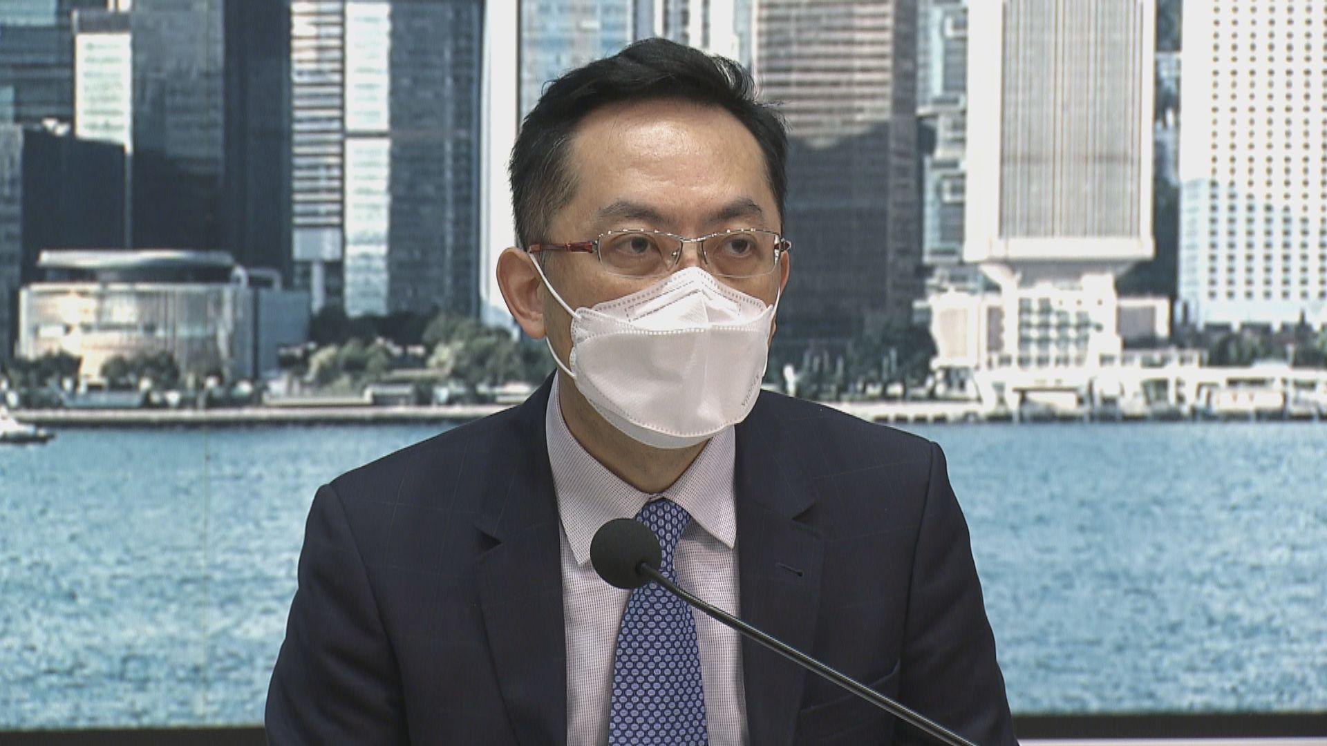 港增30宗確診個案 衞生防護中心稱疫情反彈防控嚴峻