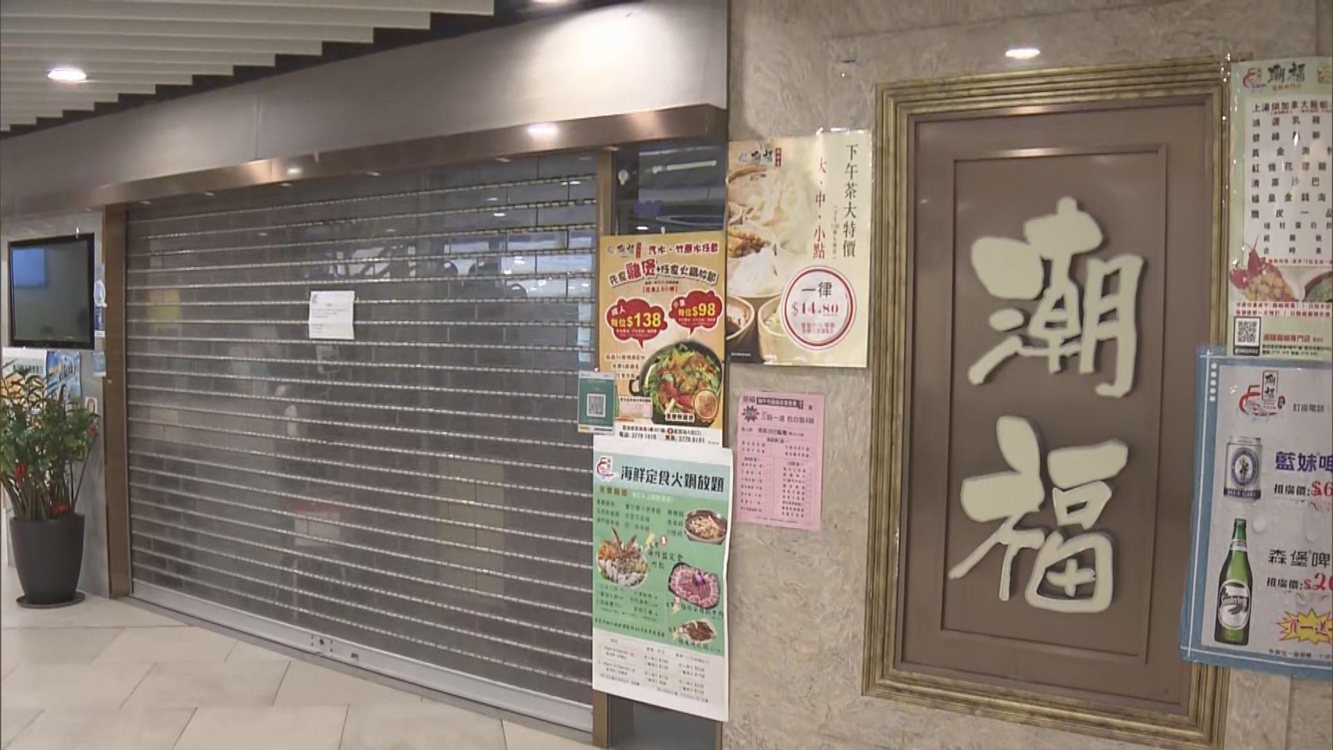 本港新增18宗確診 潮福龍蝦專門店累計3人染疫